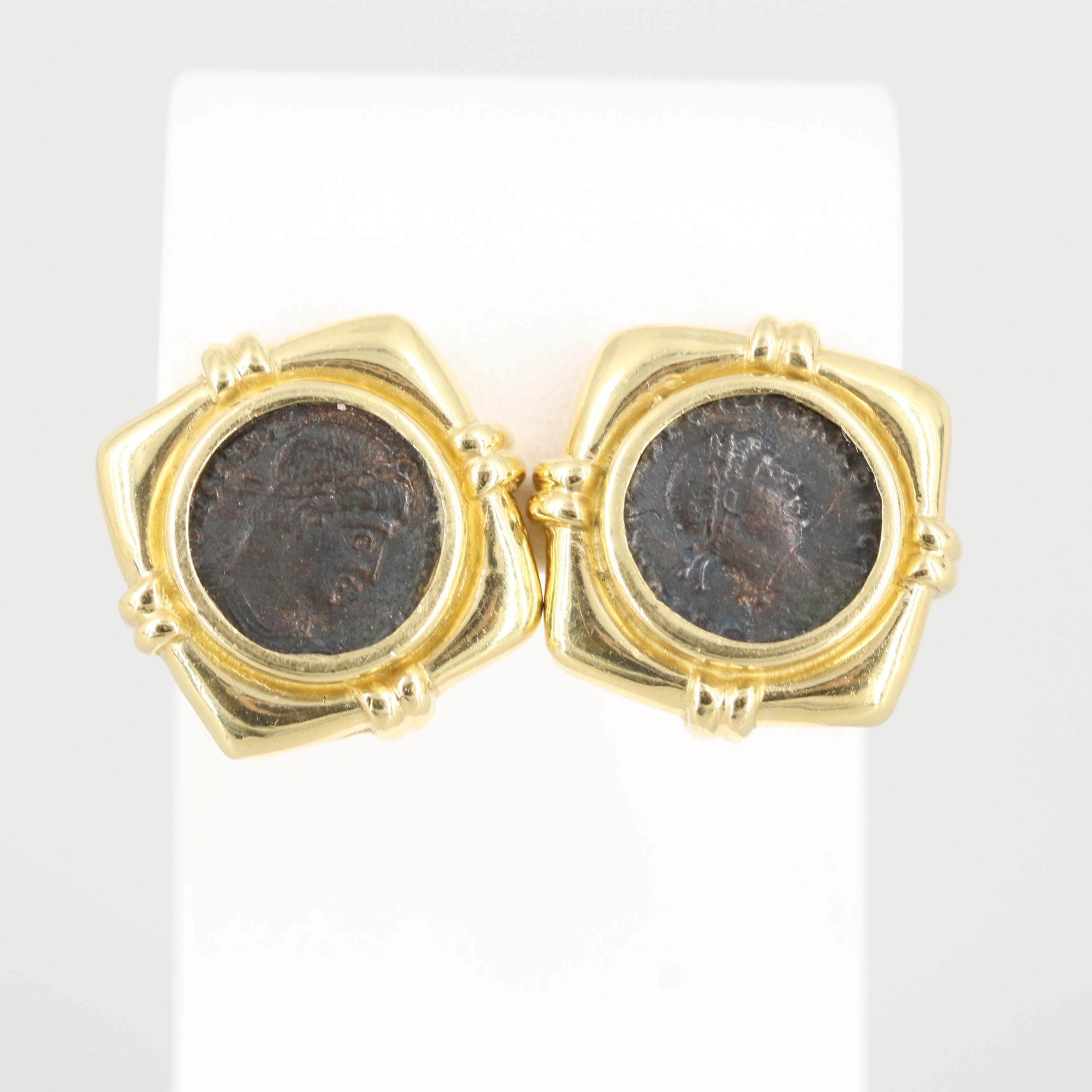18K Yellow Gold Earrings with Two Ancient Roman Imperial AE4 Nummus Coins
