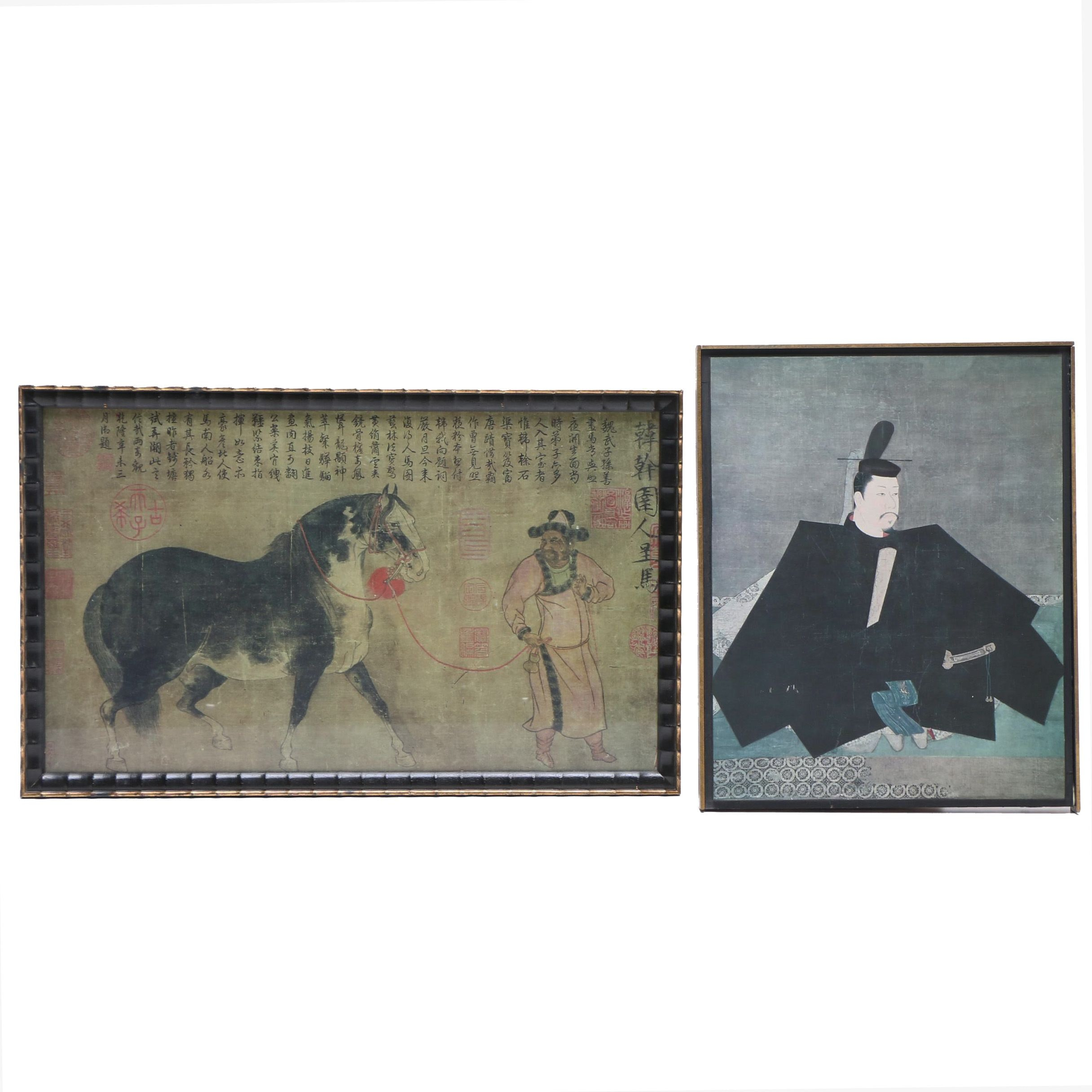 "Reproduction Prints after East Asian Paintings Including ""Stallion with Groom"""