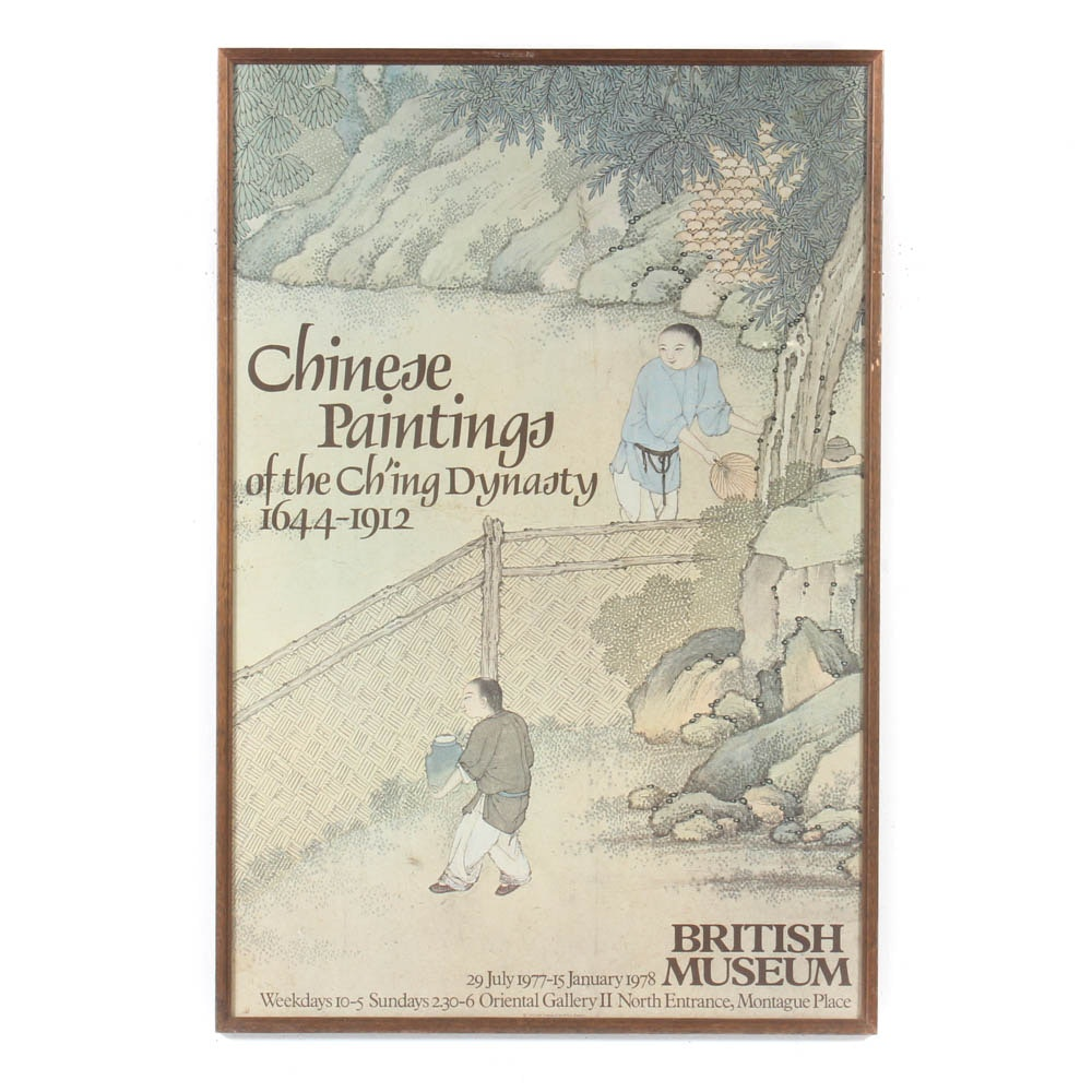 "British Museum Poster ""Chinese Paintings of the Ch'ing Dynasty 1644 - 1912"""