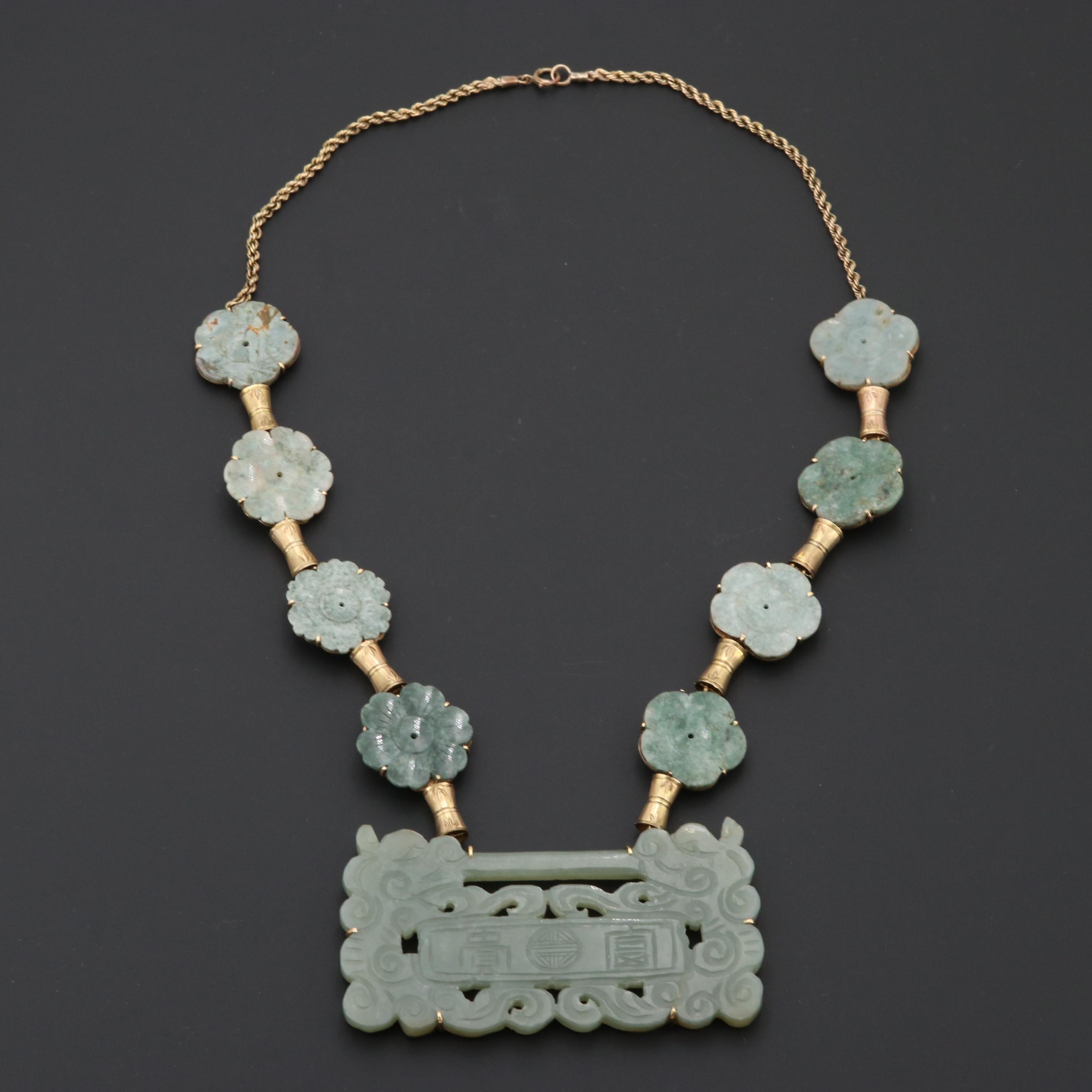 Chinese 14K Yellow Gold Carved Bowenite and Serpentine Necklace