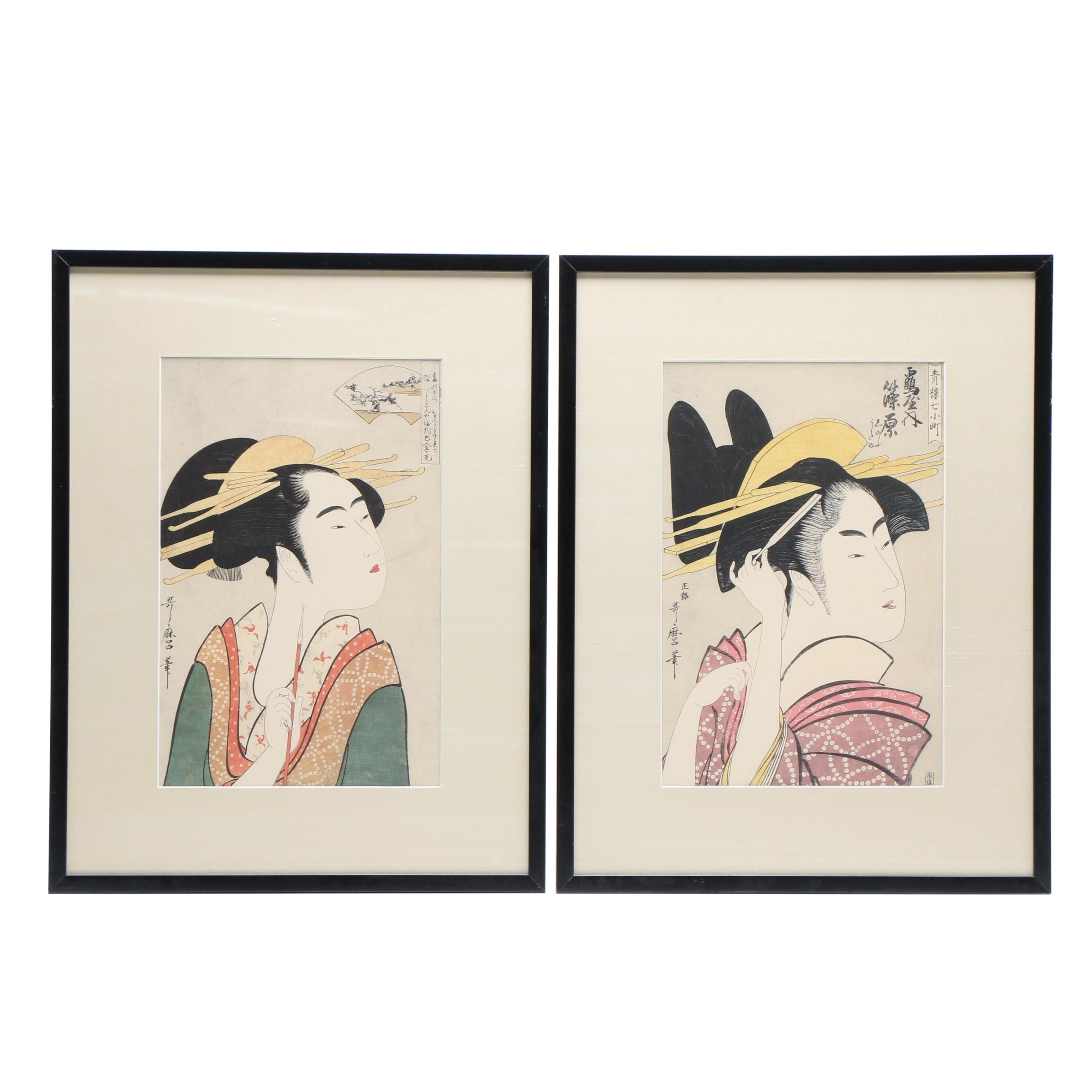 Offset Lithographic Reproductions after Kitagawa Utamaro Woodblocks
