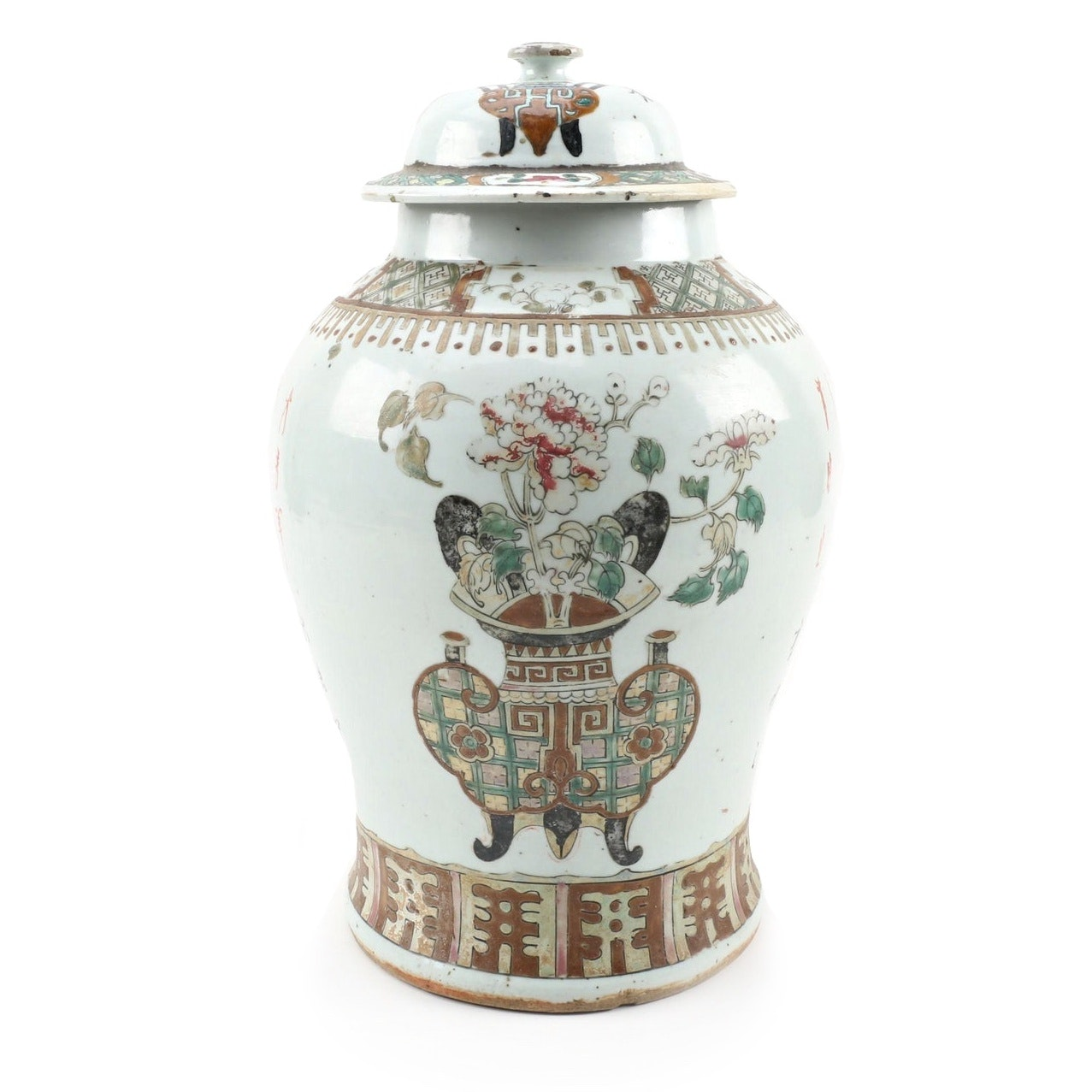 Chinese Porcelain Ginger Jar, Late Qing/Republic