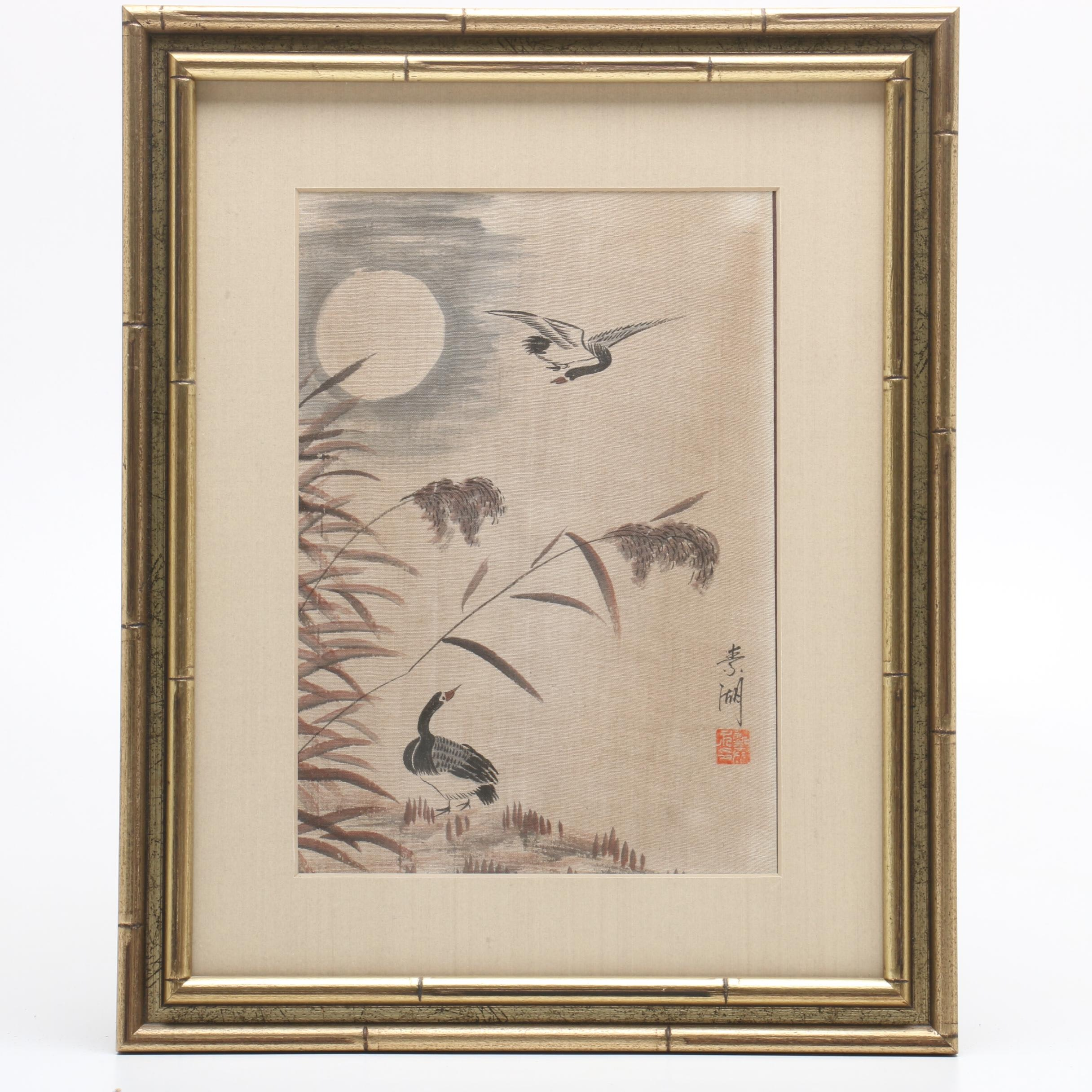 Chinese Gouache on Fabric Painting of Wild Geese and Reeds