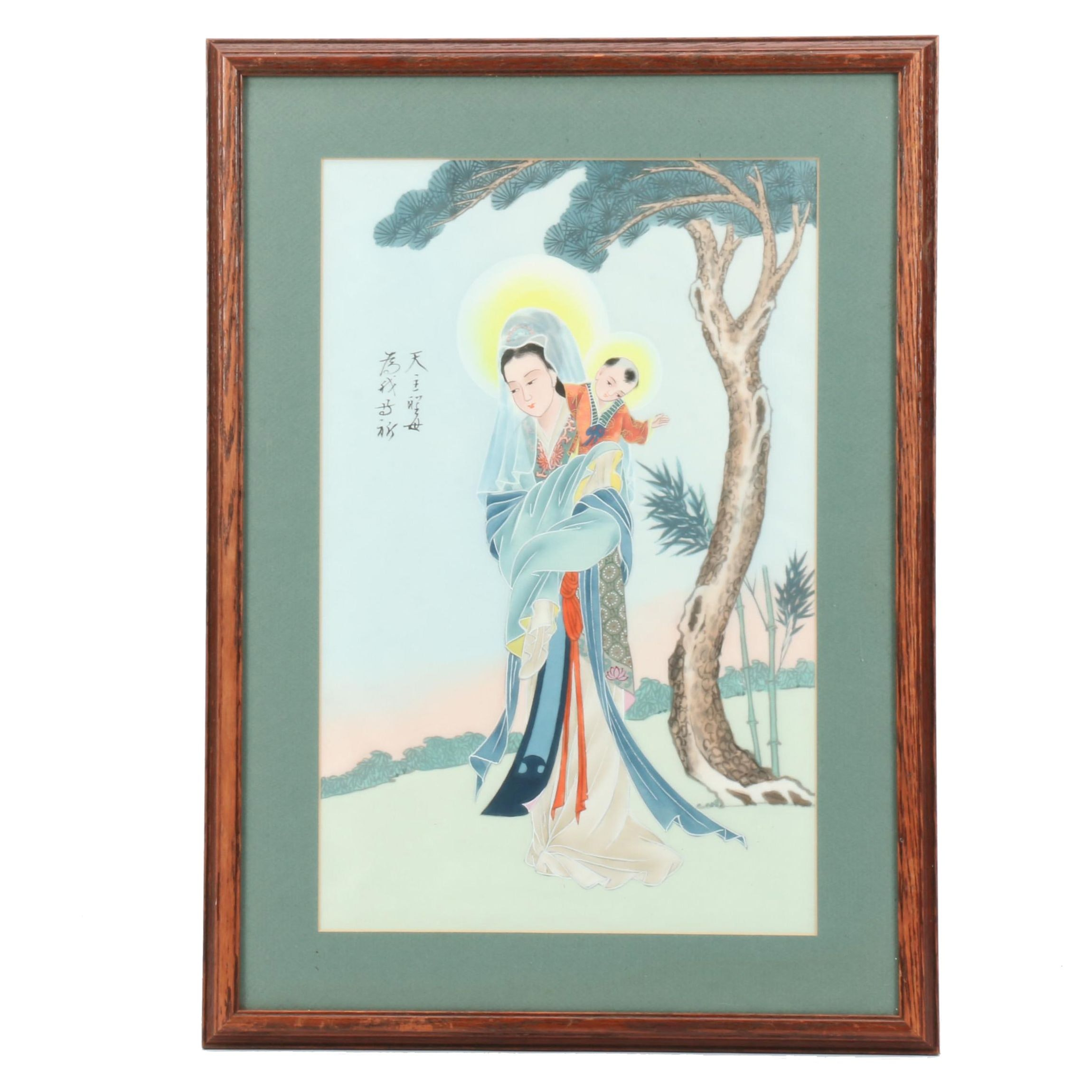 East Asian Mixed Media Silk Painting Divine Madonna and Child