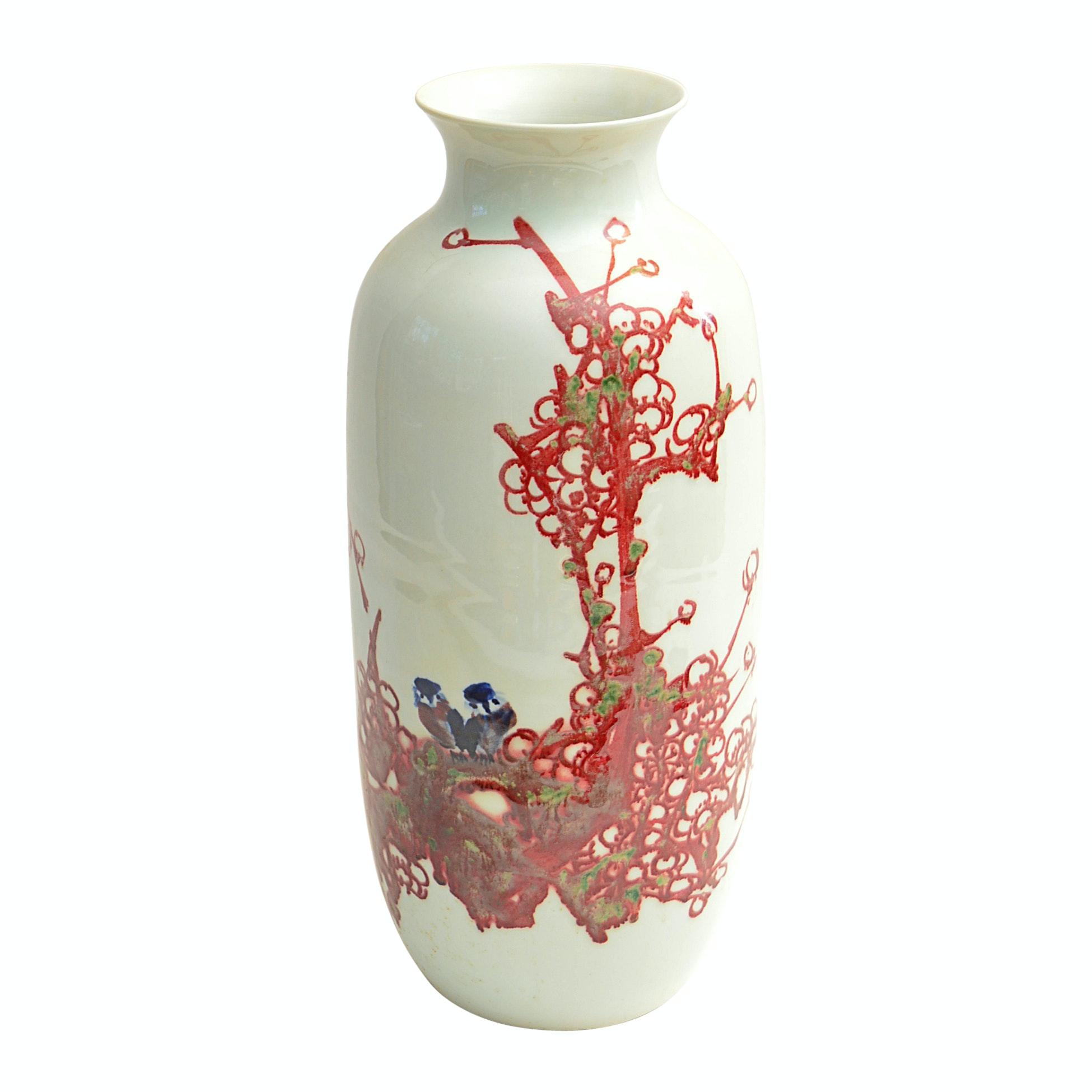 Chinese Porcelain Vase with Botanical Motifs