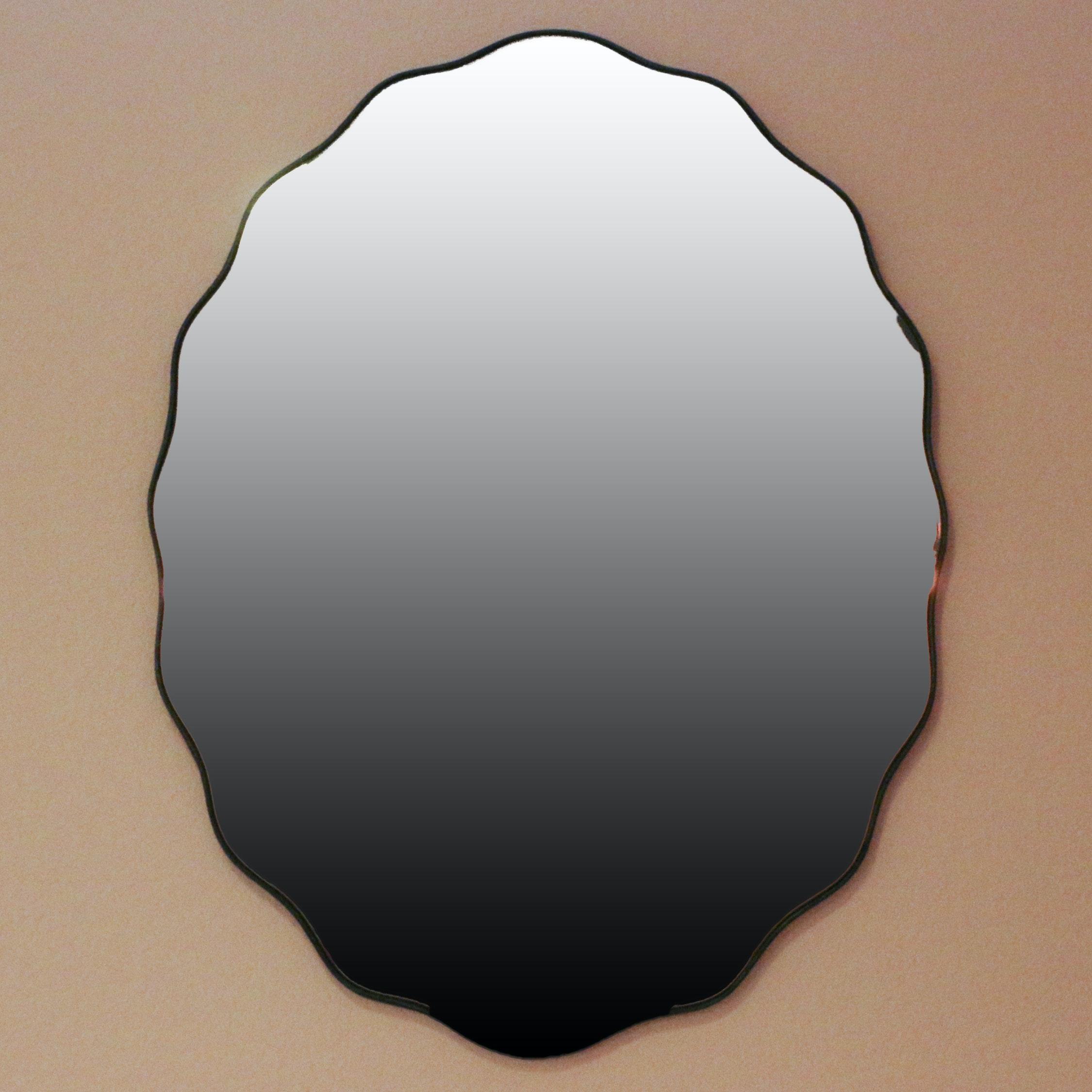 Scalloped Edge Wall Mirror