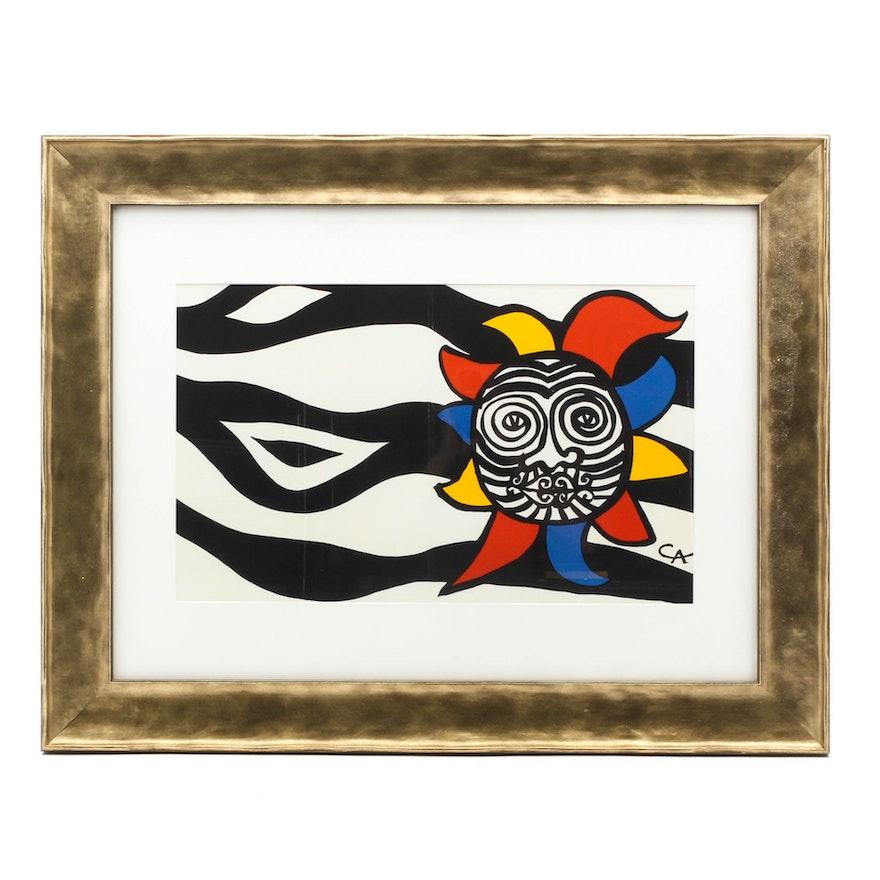 """Alexander Calder Lithograph Cover for """"Derrière le Miroir"""""""