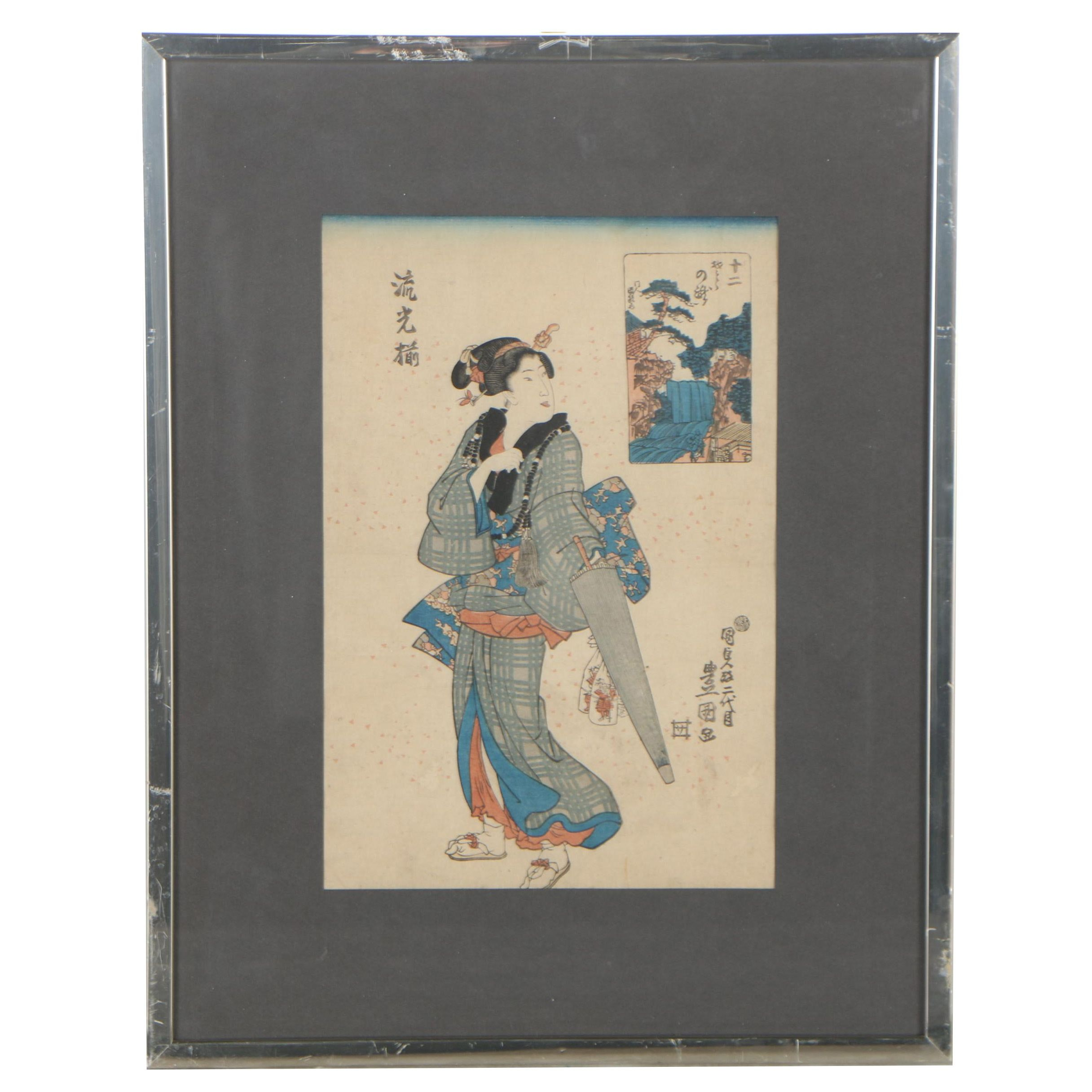 "Utagawa Kunisada Woodblock Print ""Ryūkoō Soroi"""