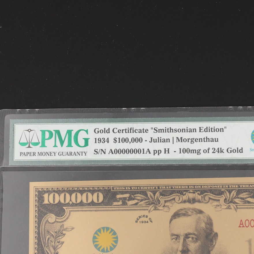 ebth certificate pmg smithsonian edition