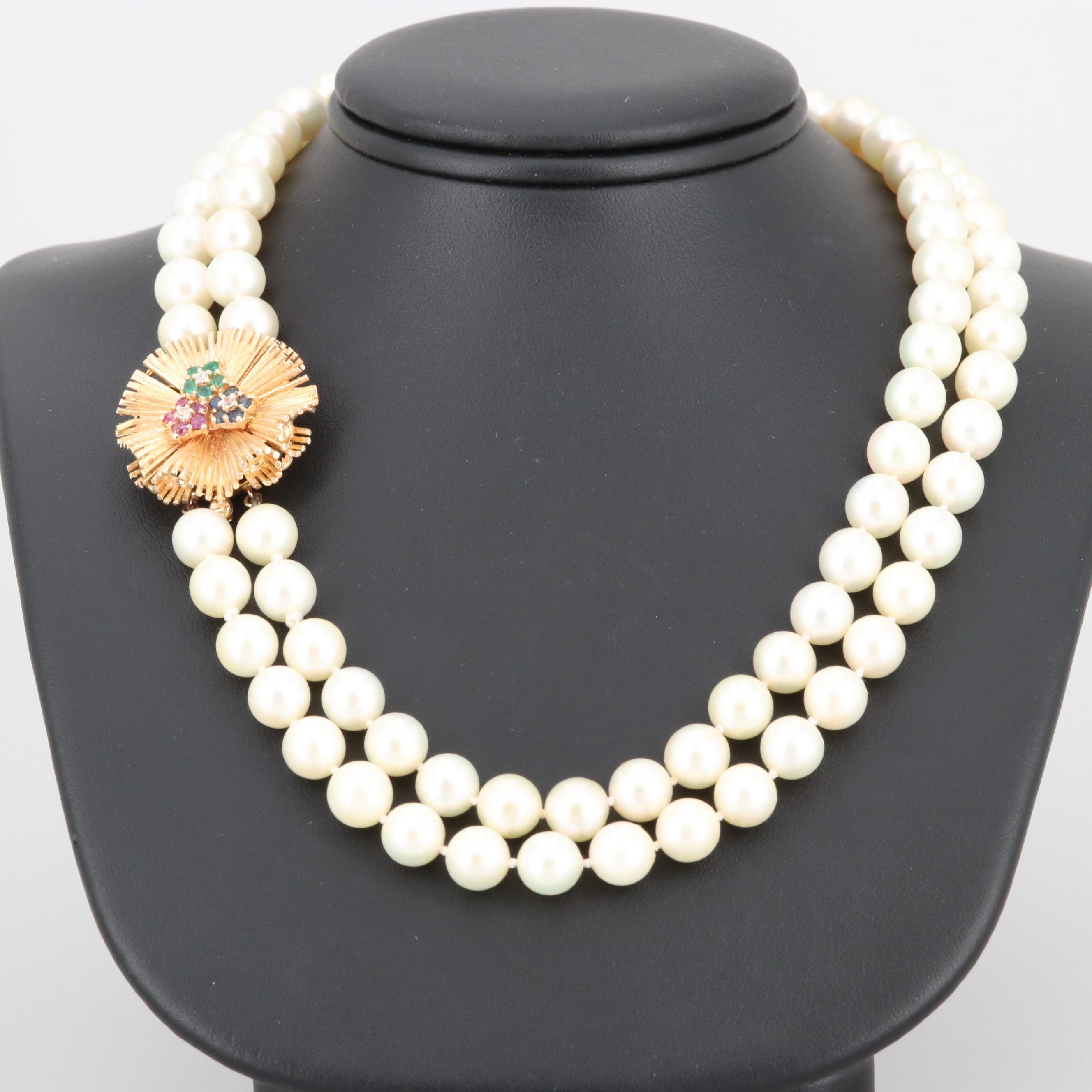 14K Yellow Gold Cultured Pearl Necklace with Gemstone Clasp