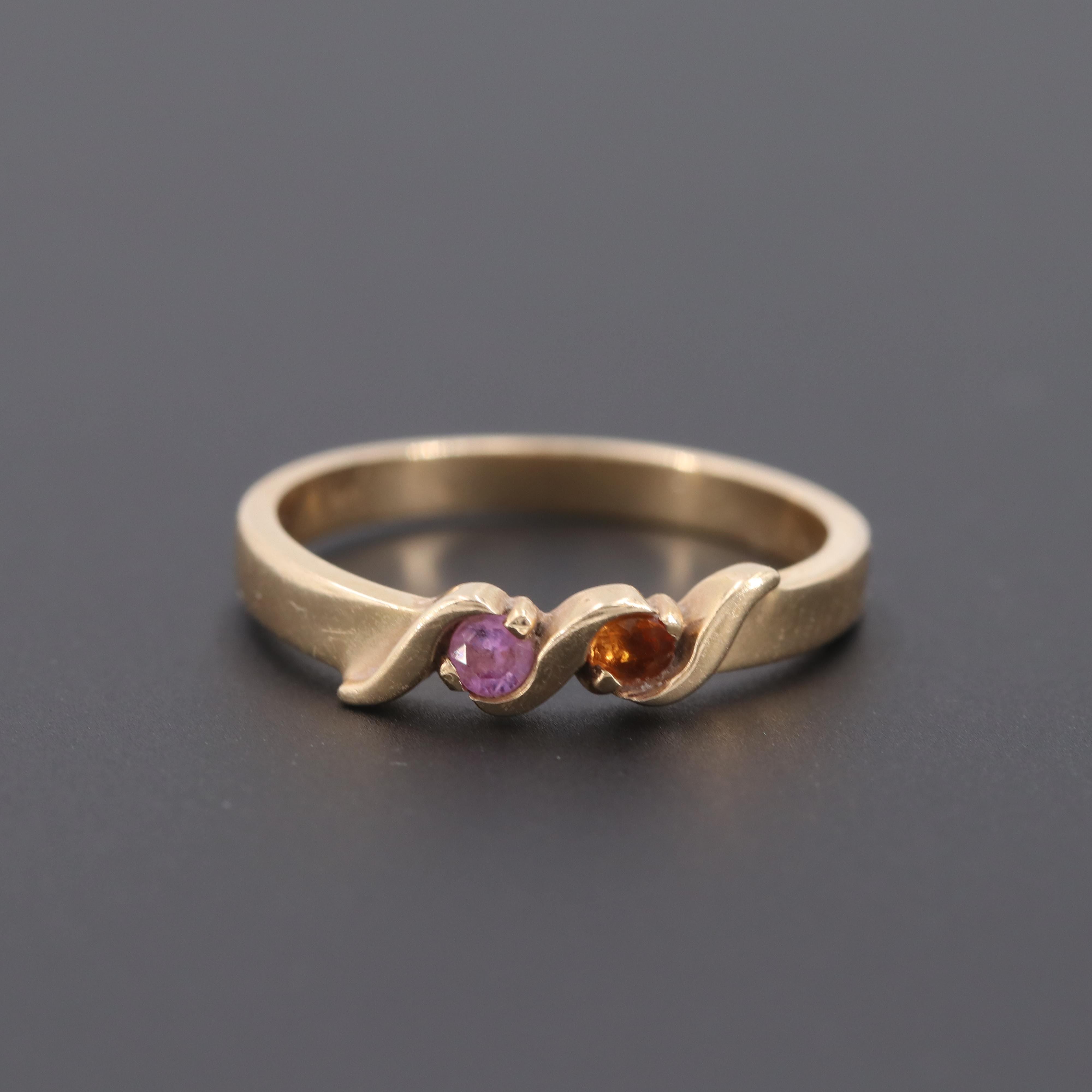 14K Yellow Gold Synthetic Sapphire Ring
