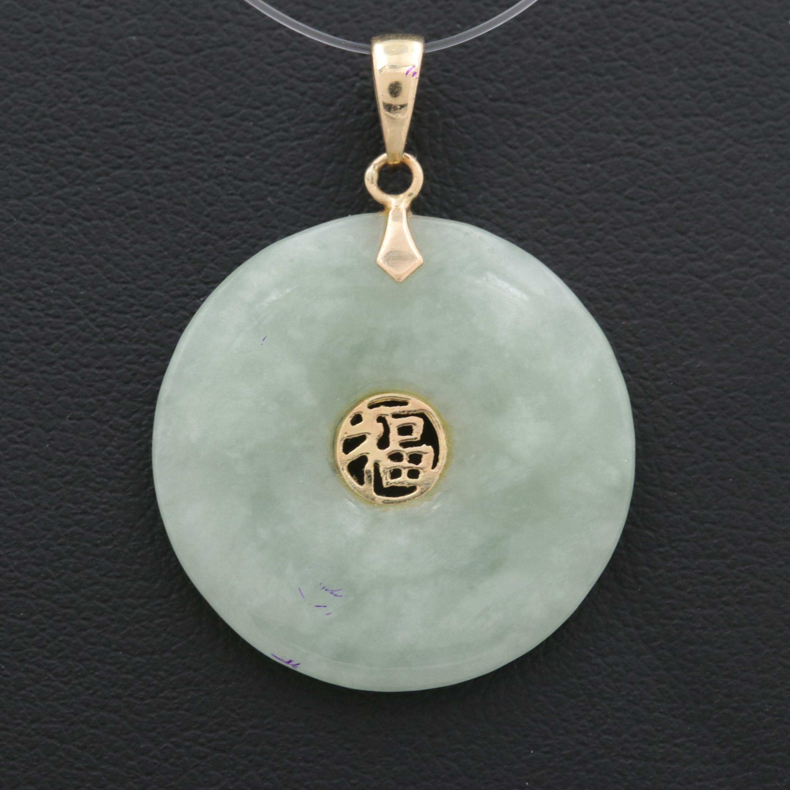 Chinese 14K Yellow Gold Jadeite Bi Disc Pendant