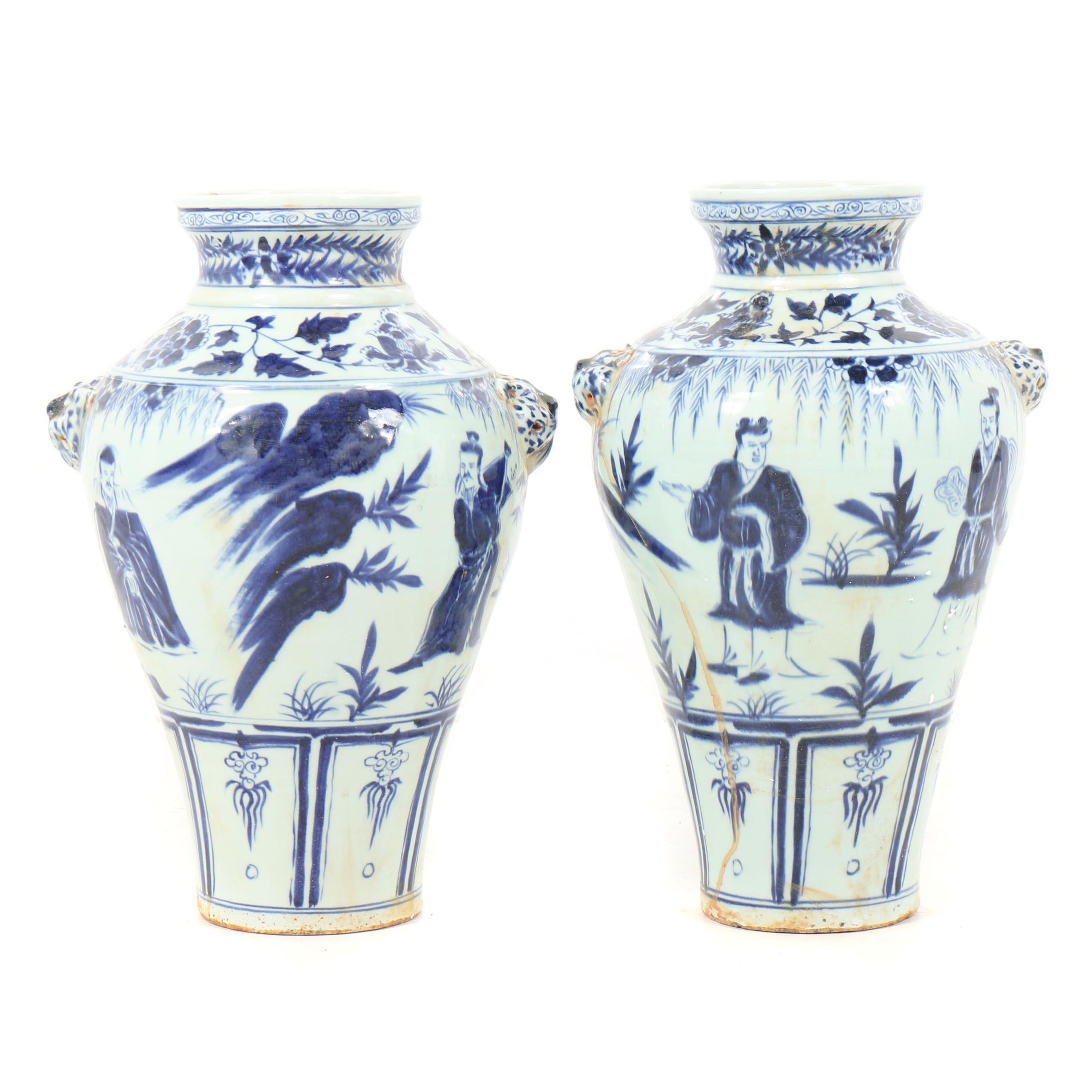 Chinese Blue and White Vases with Tiger's Head Handles