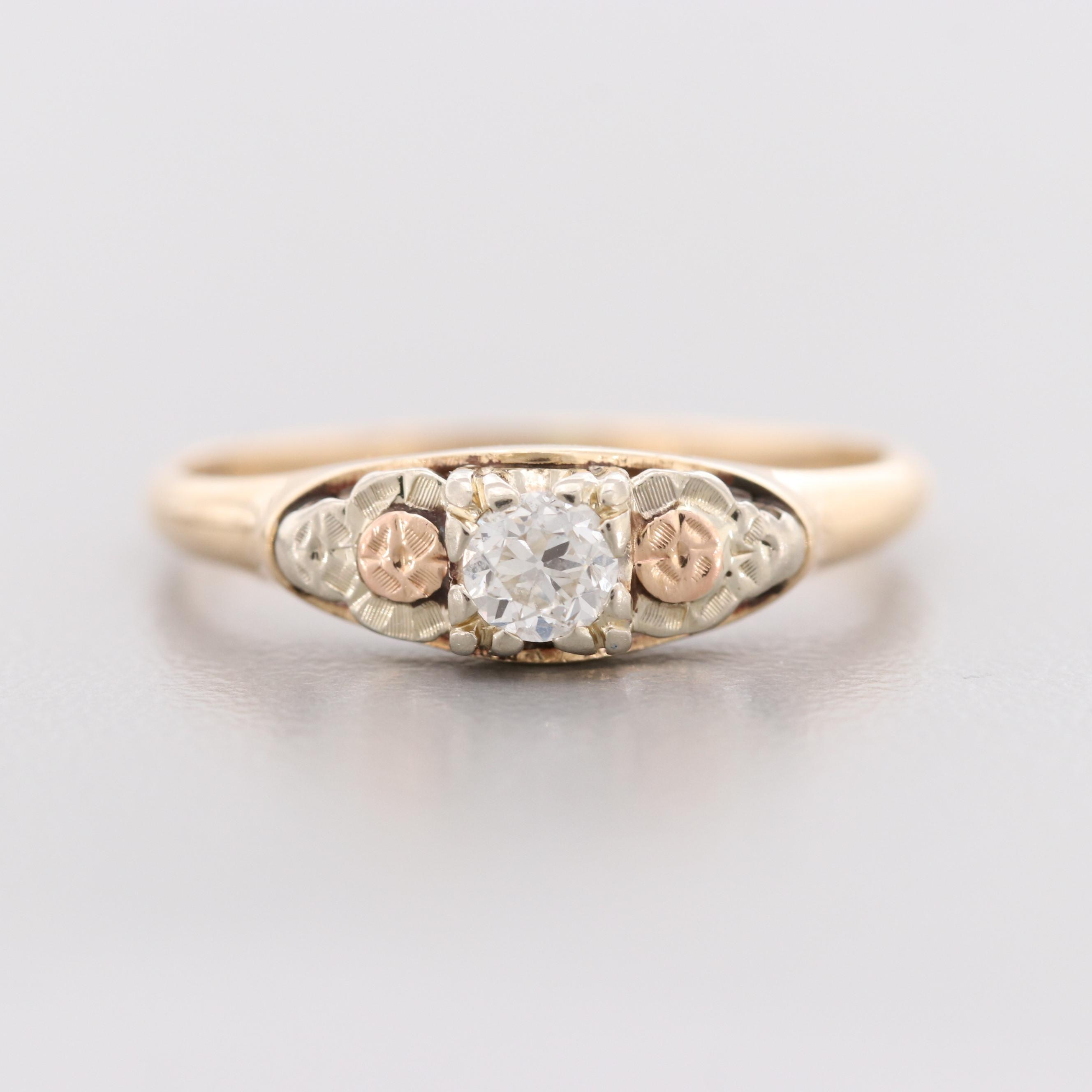 Vintage 1930s 14K Yellow Gold Diamond Floral Ring with Rose Gold Accents