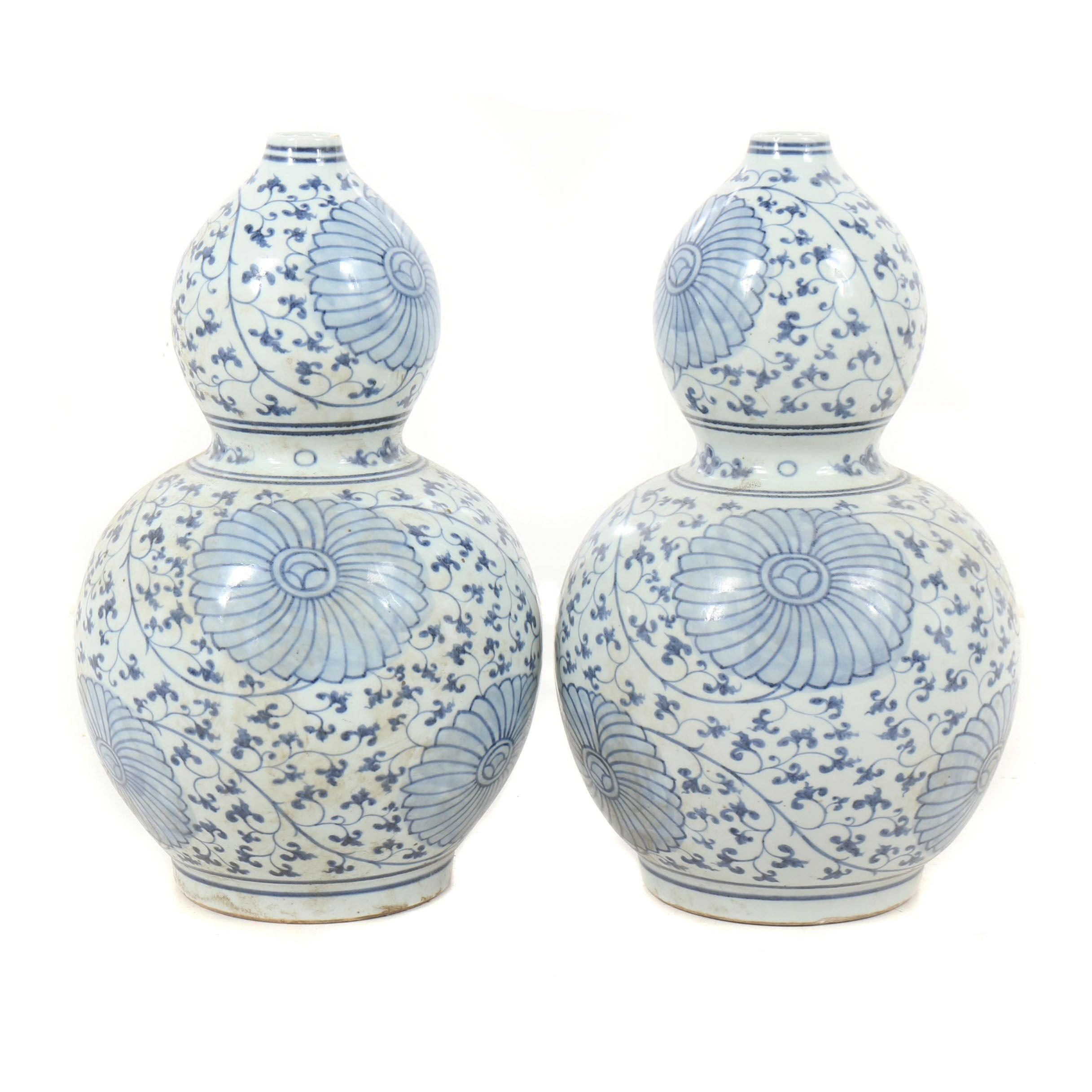 Chinese Blue and White Double Gourd Shaped Vases