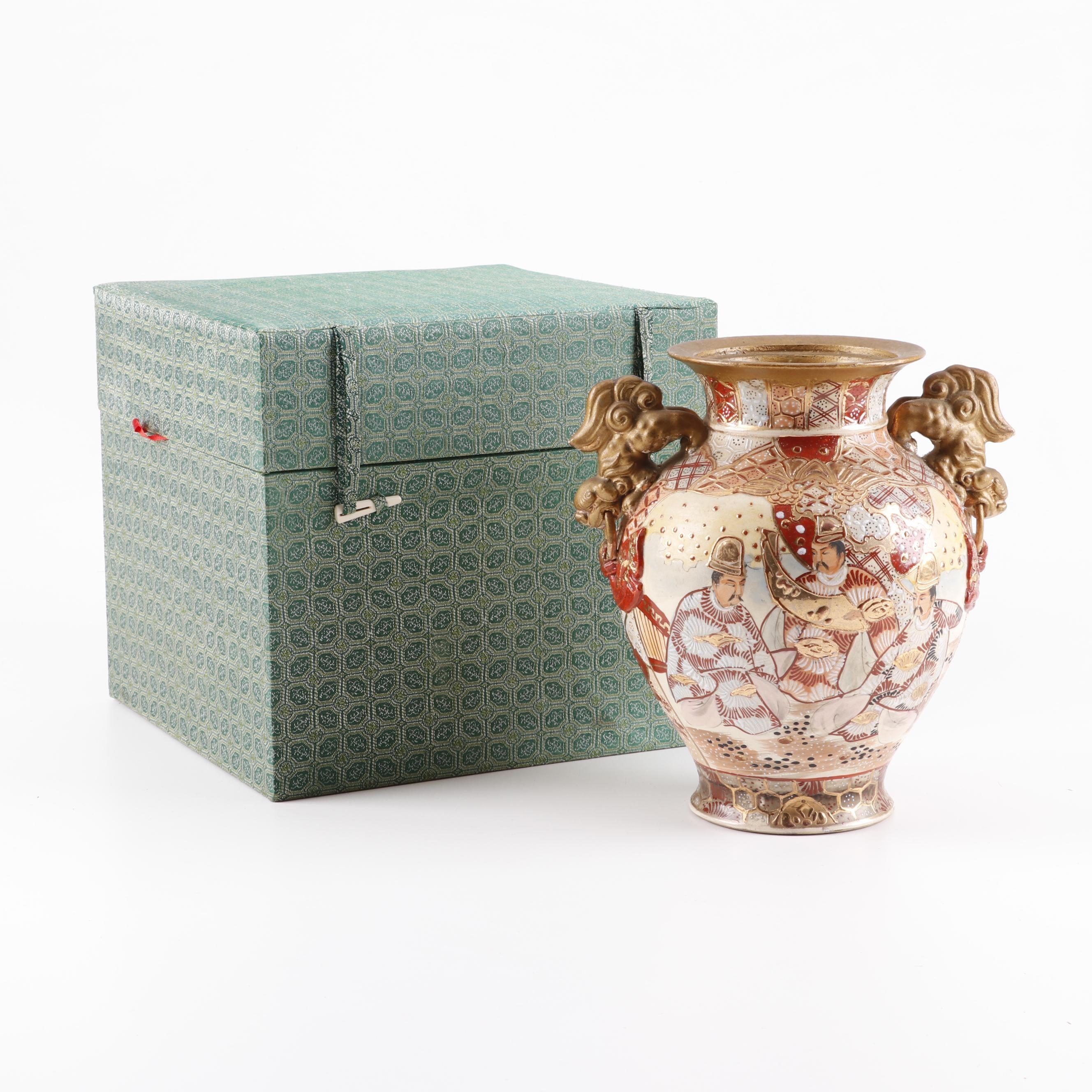 Japanese Satsuma Style Ceramic Vase in Decorative Box