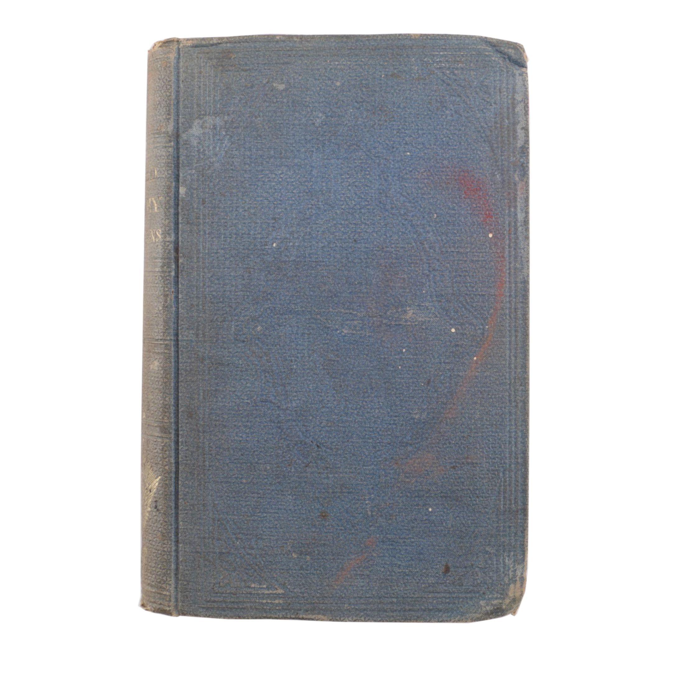"1864 ""Revised U.S. Army Regulations of 1861"""