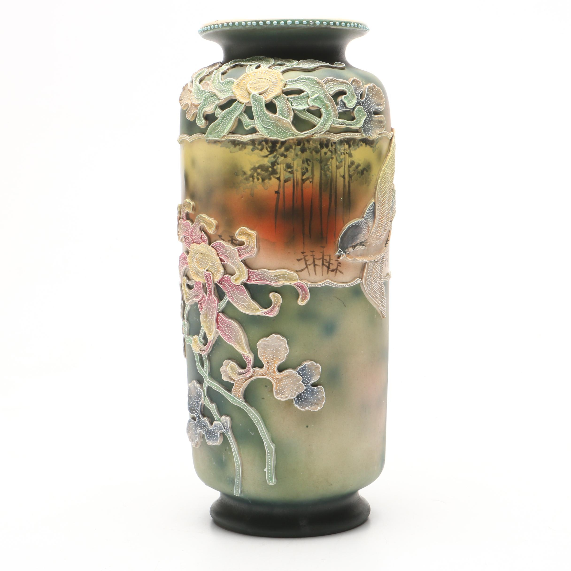 Japanese Export Style Vase with Moriage Detail