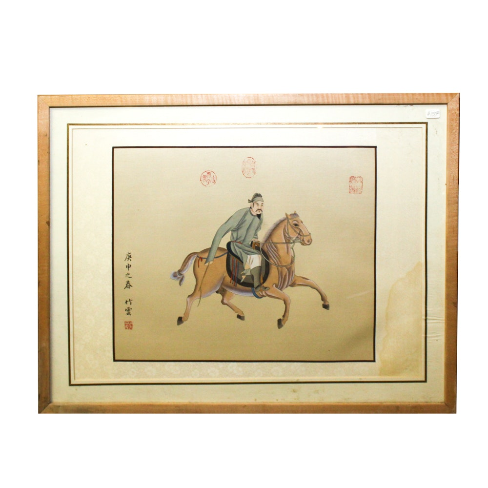 Print on Fabric of Horse