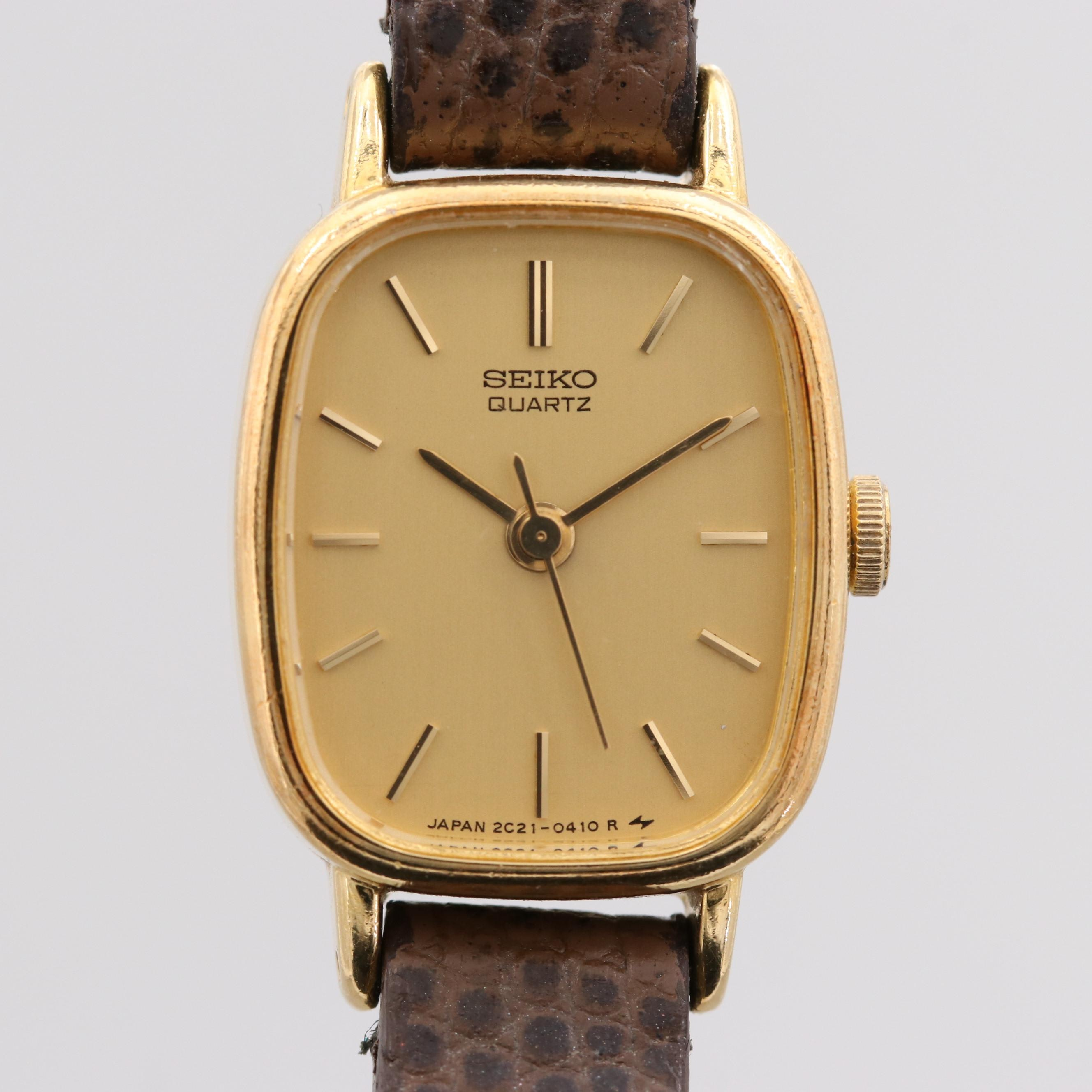 Vintage Seiko Gold Tone Quartz Wristwatch