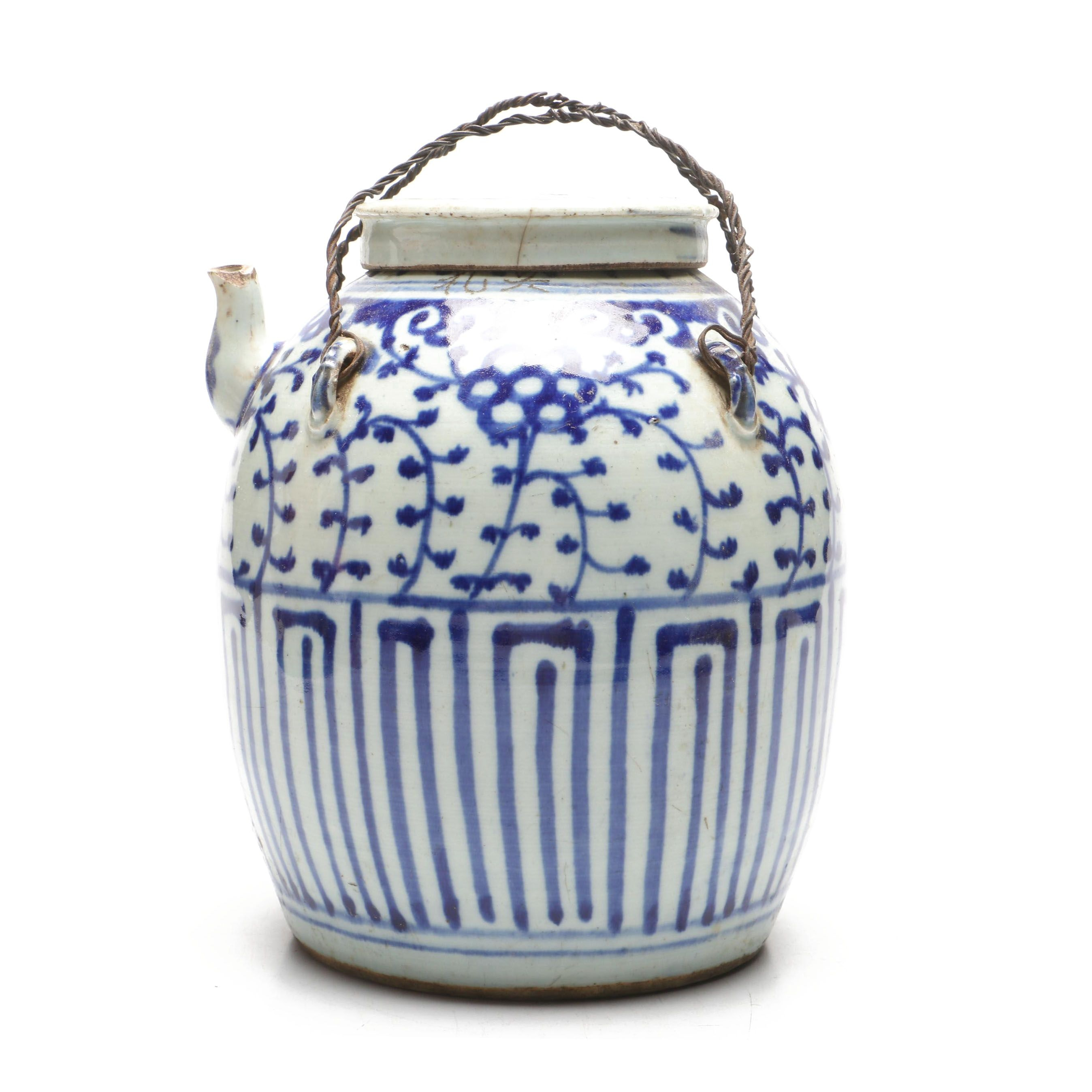 Chinese Ceramic Lidded Pitcher with Handles