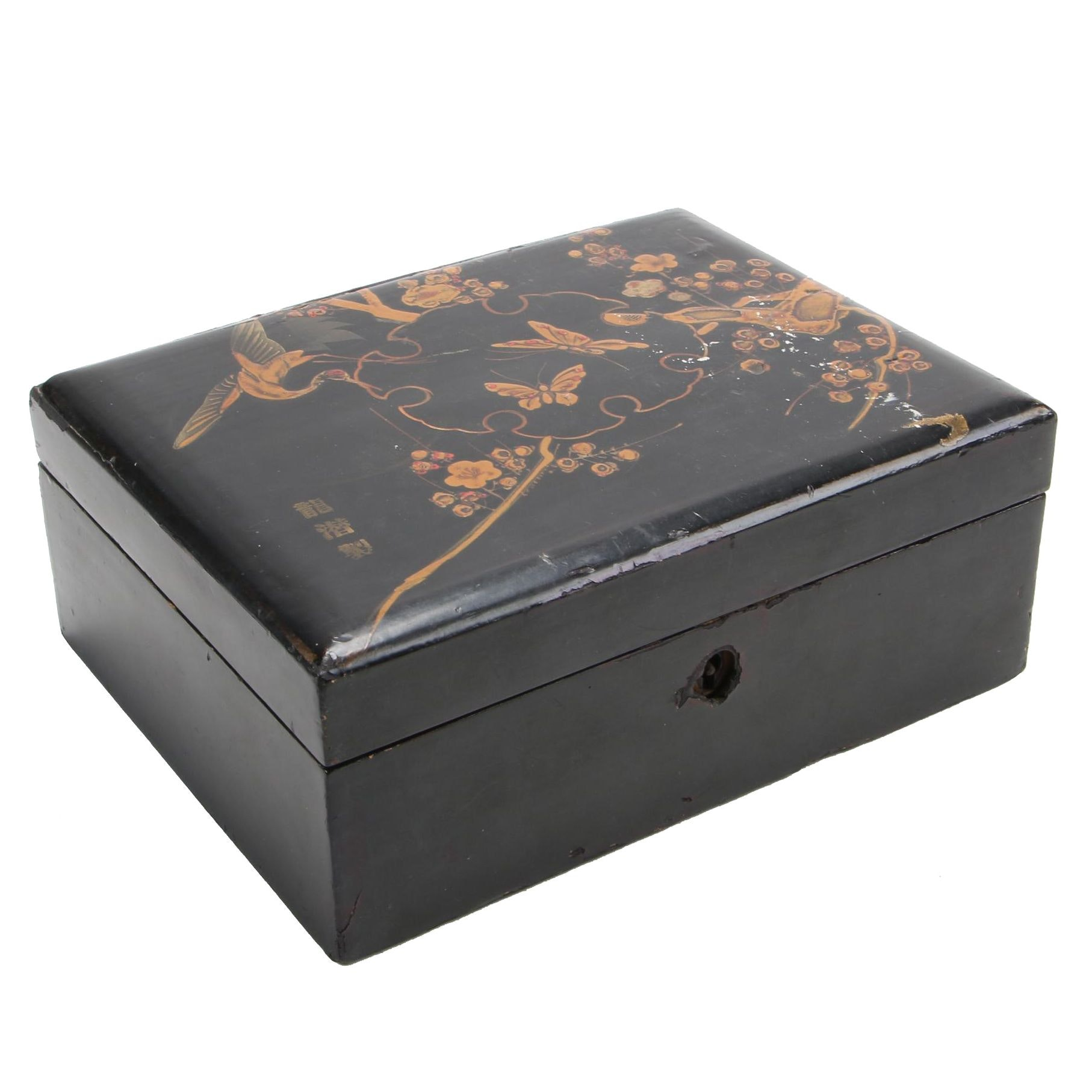 Japanese Lacquered Wood Jewelry Box, 20th Century