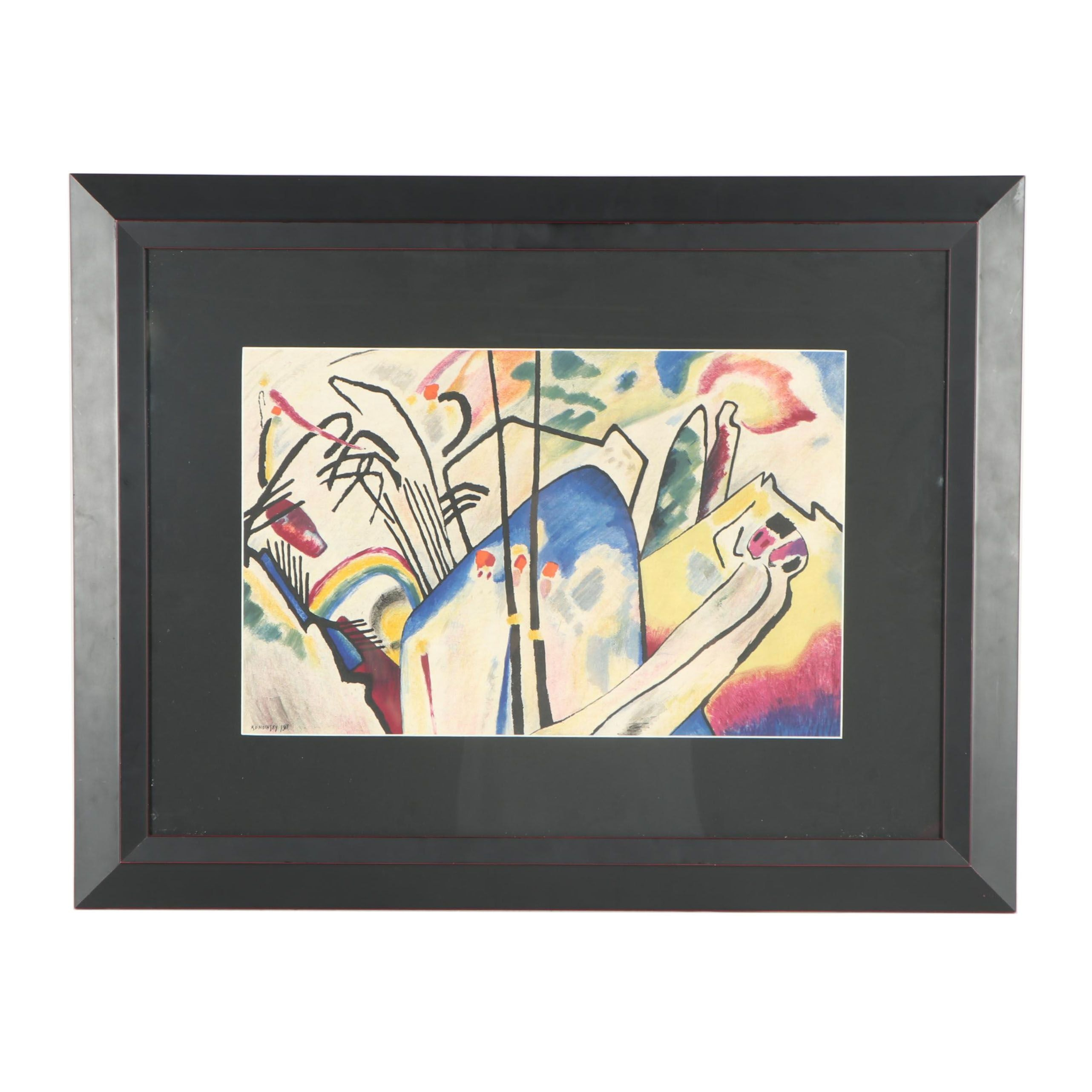 "Lithograph after Wassily Kandinsky ""Composition IV"""