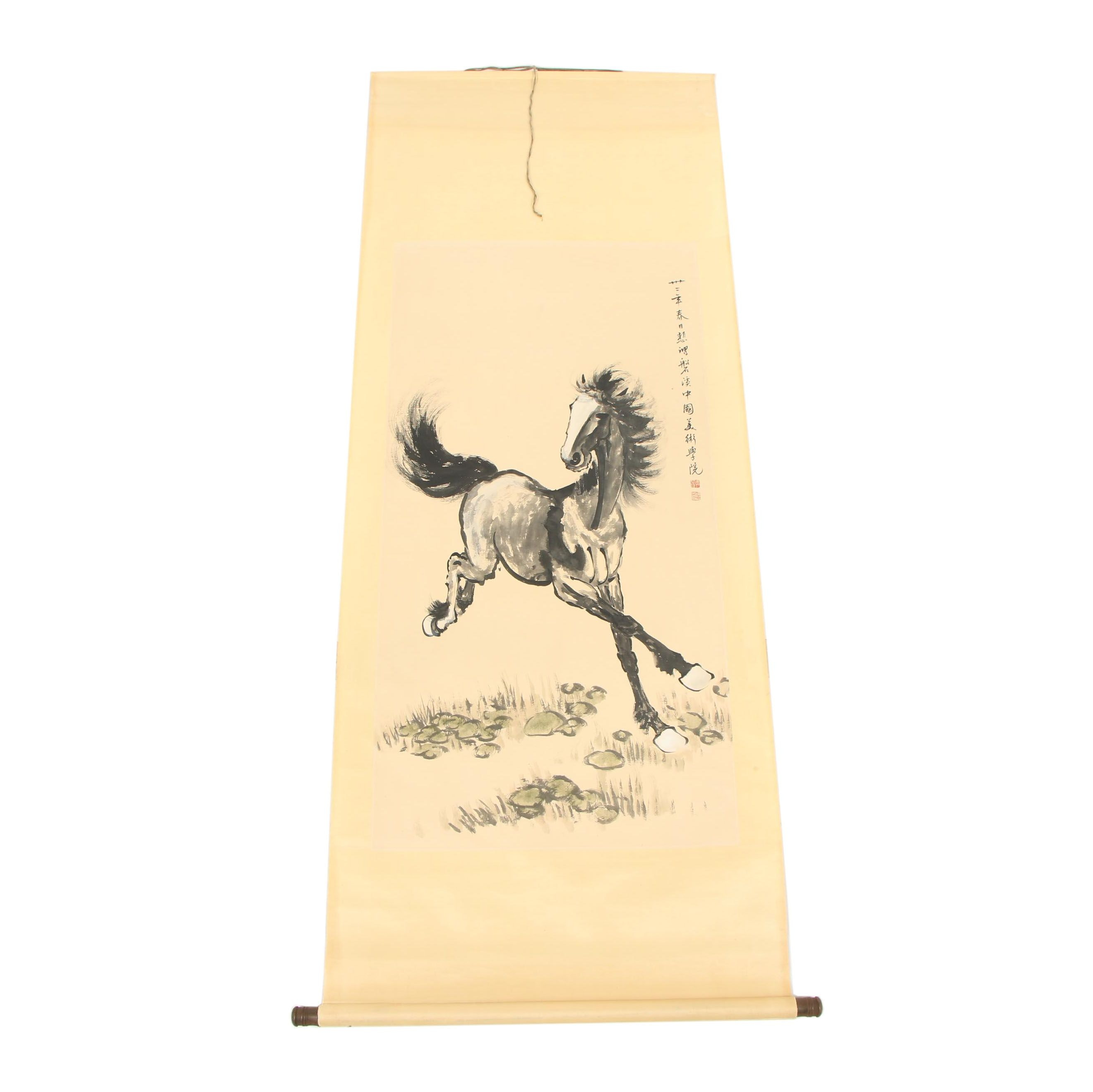 Copy Watercolor Hanging Scroll After Xu Beihong of Galloping Horse