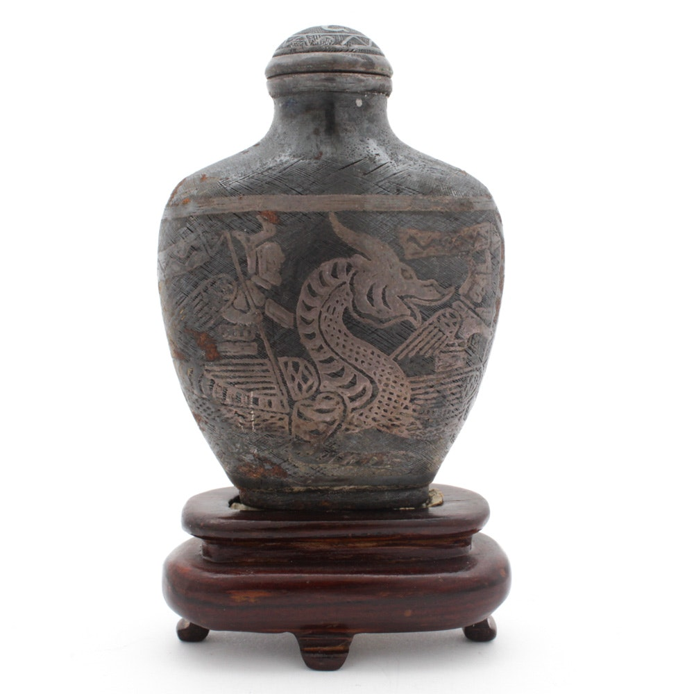 Chinese Hand-Crafted Metal Snuff Bottle