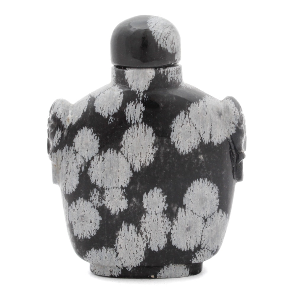 Chinese Carved Snowflake Obsidian Snuff Bottle
