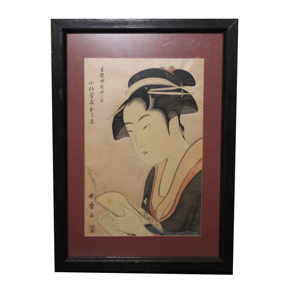 Print After Utamaro of Woman Reading