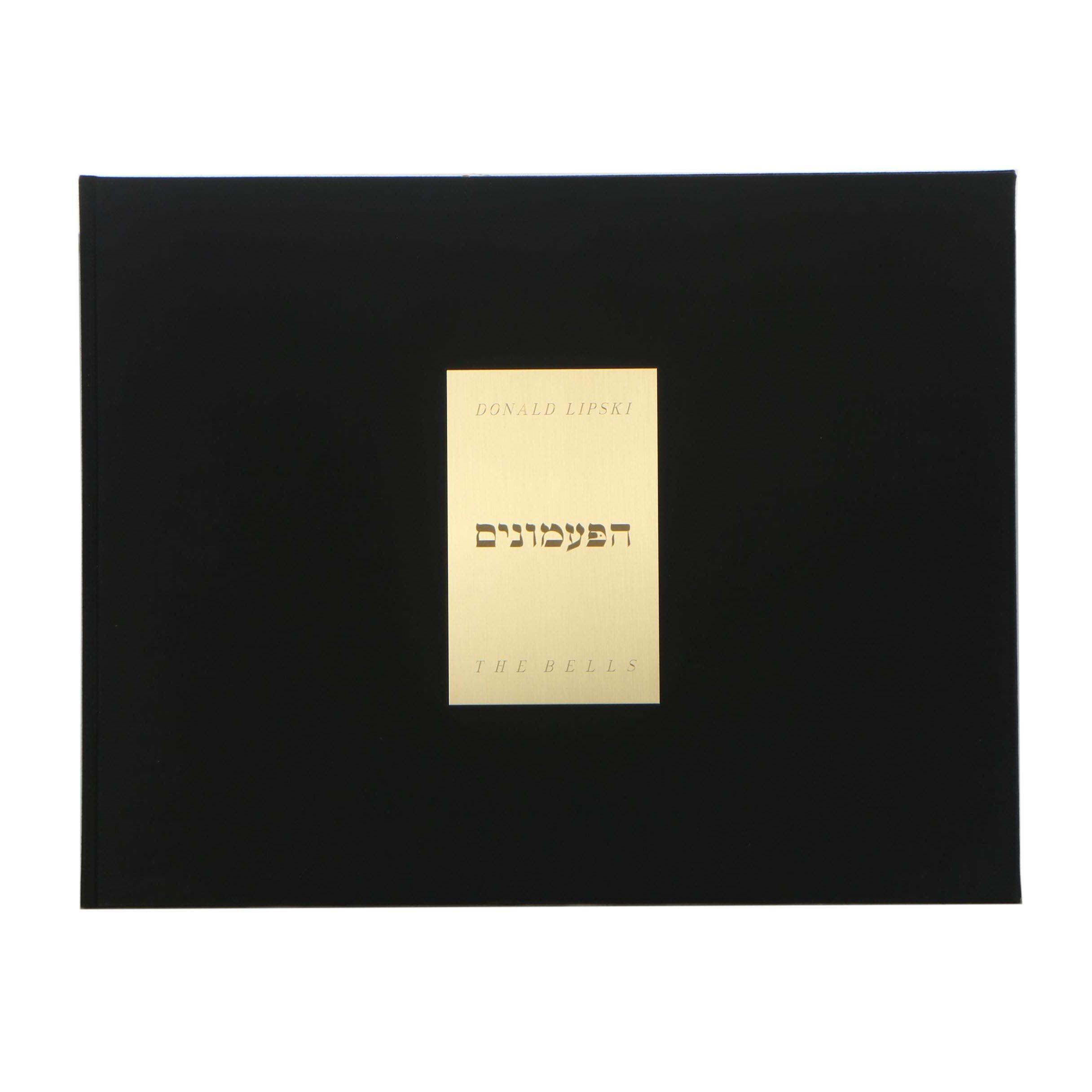 "Limited Edition Exhibition Catalog ""The Bells: Donald Lipski"""