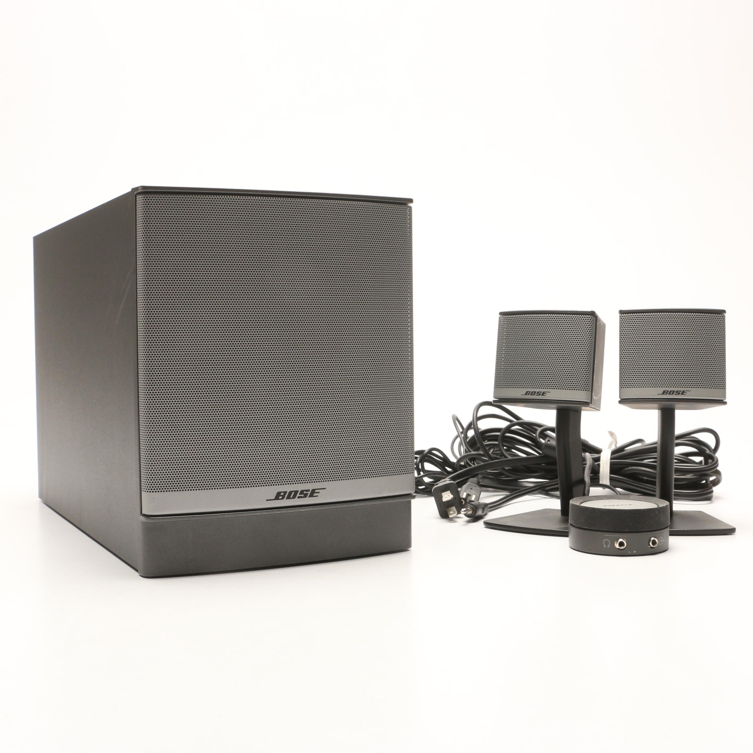 Bose Companion 3 Series II Multimedia  System