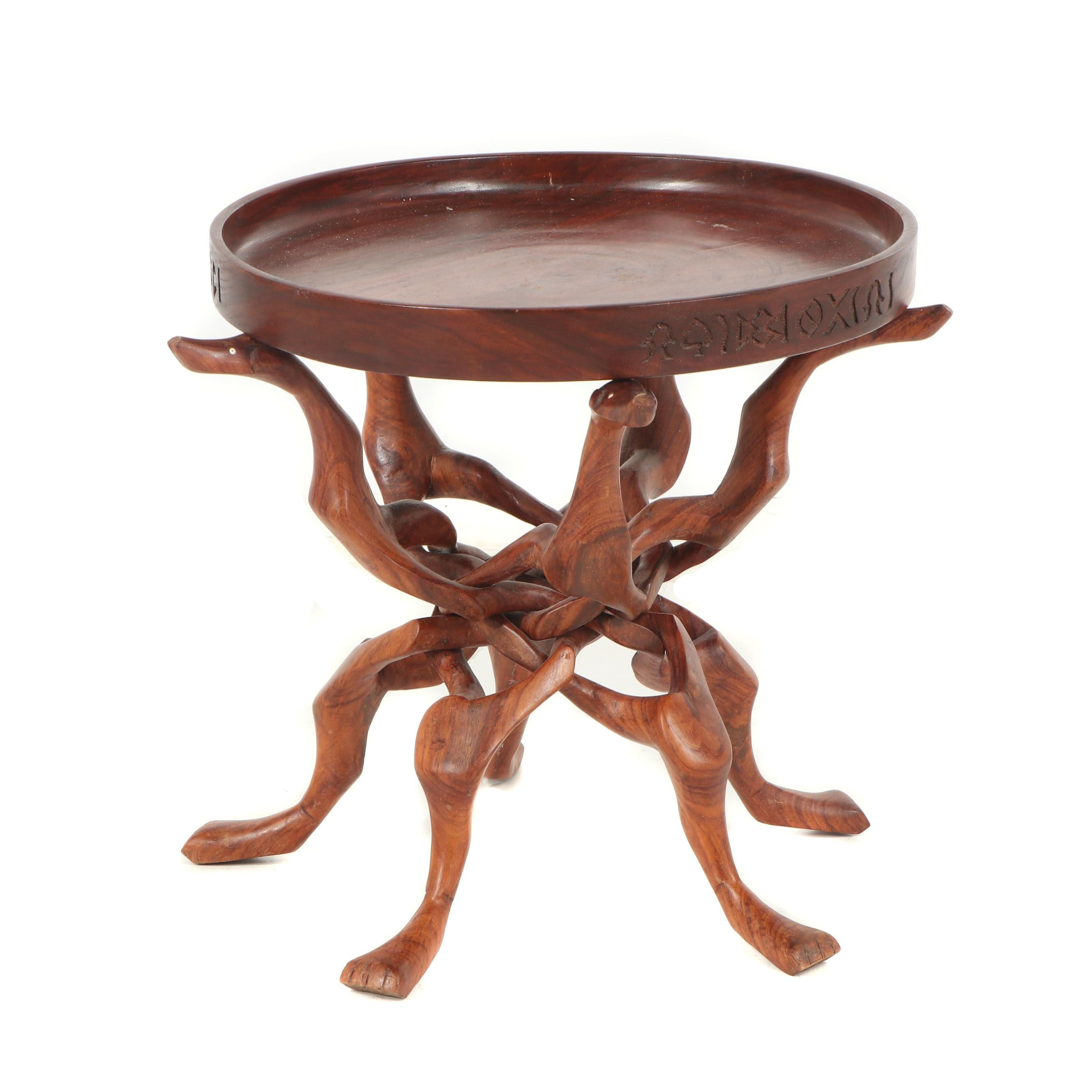 Hardwood Tray Top Table on Interlocking Branch Form Base, 21st Century