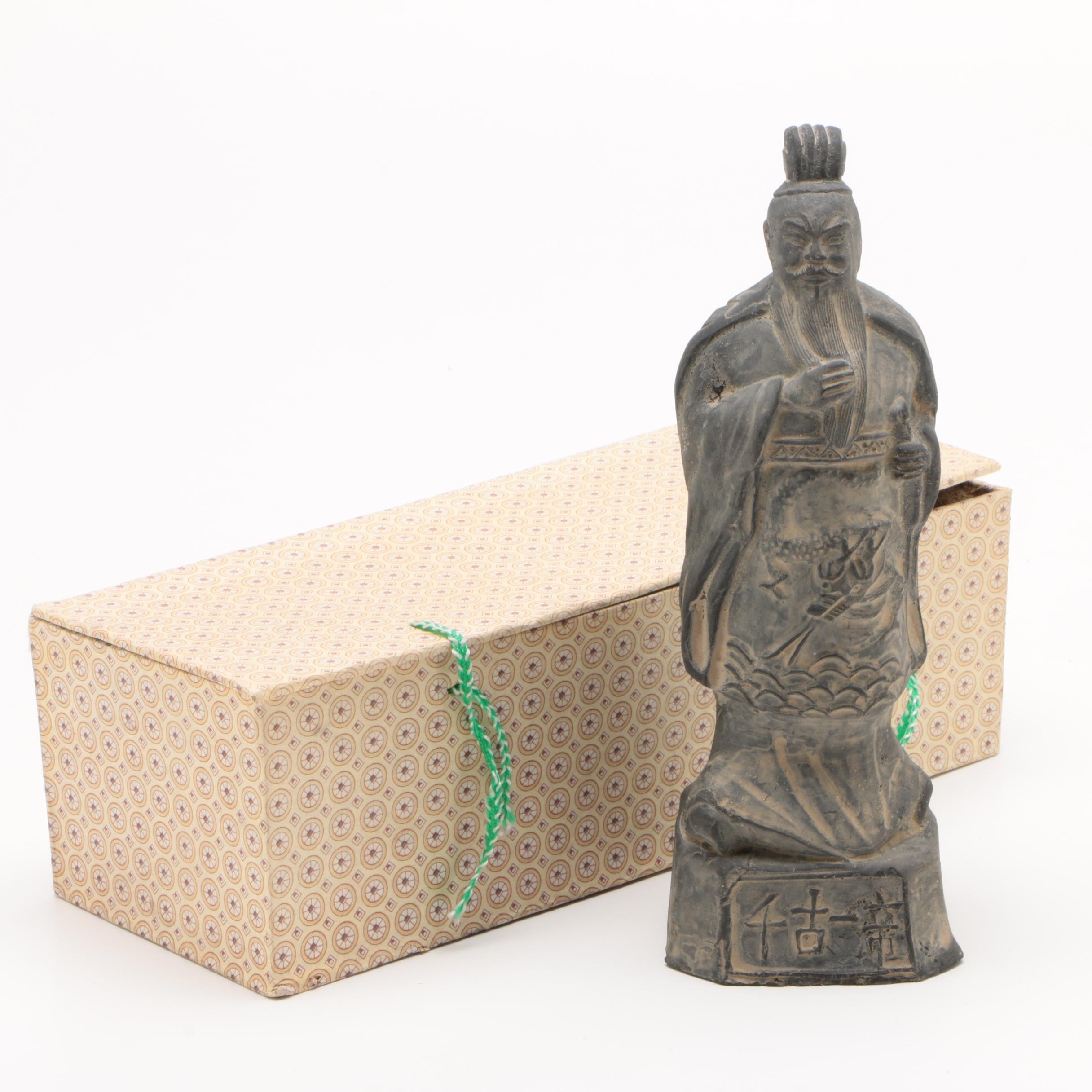 "Replica Chinese Stoneware Figurine of Qin Shihuang ""Emperor for All Eternity"""