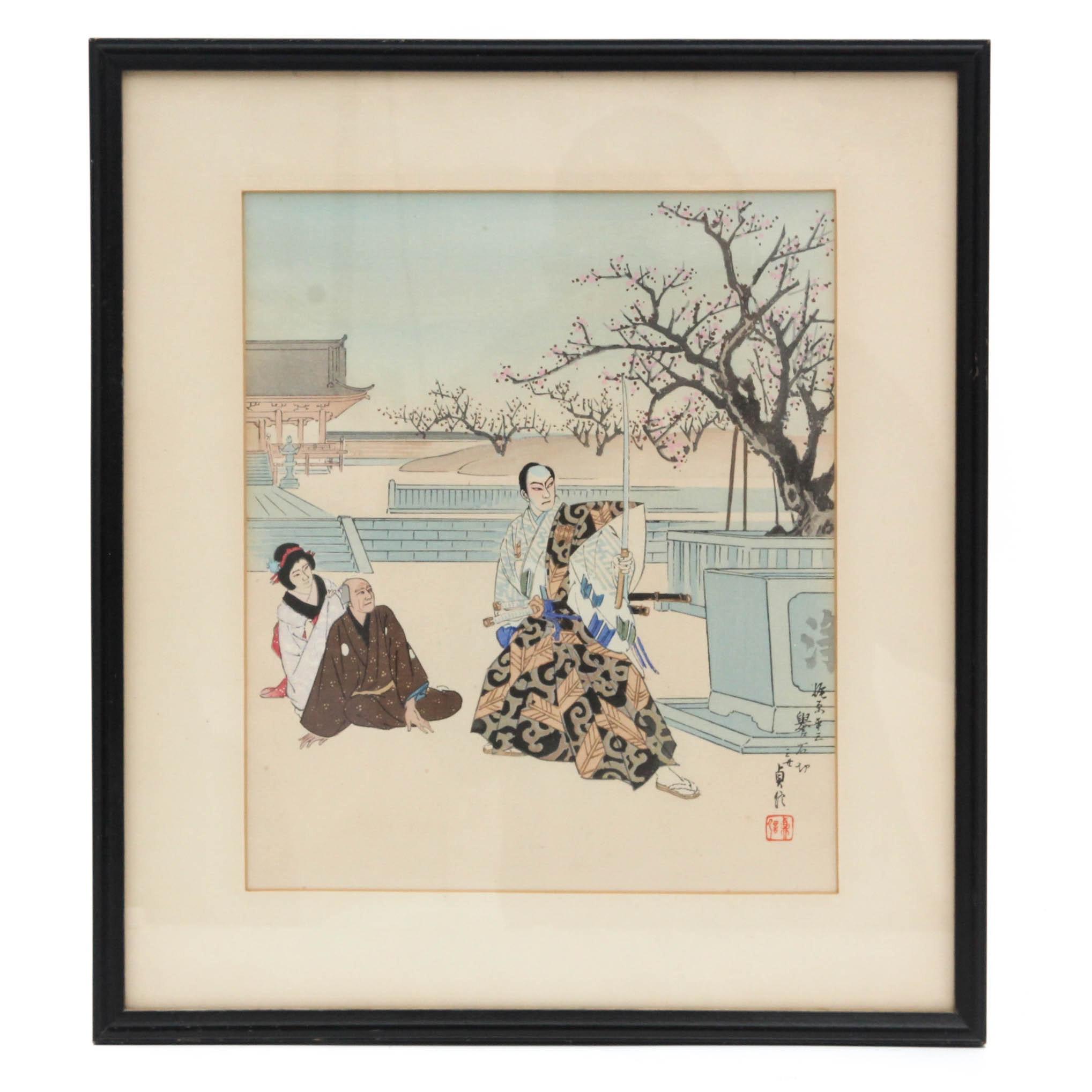 "Hasegawa Sadanobu III Woodblock Print ""Kajiwara Heizo Cutting Stone"""