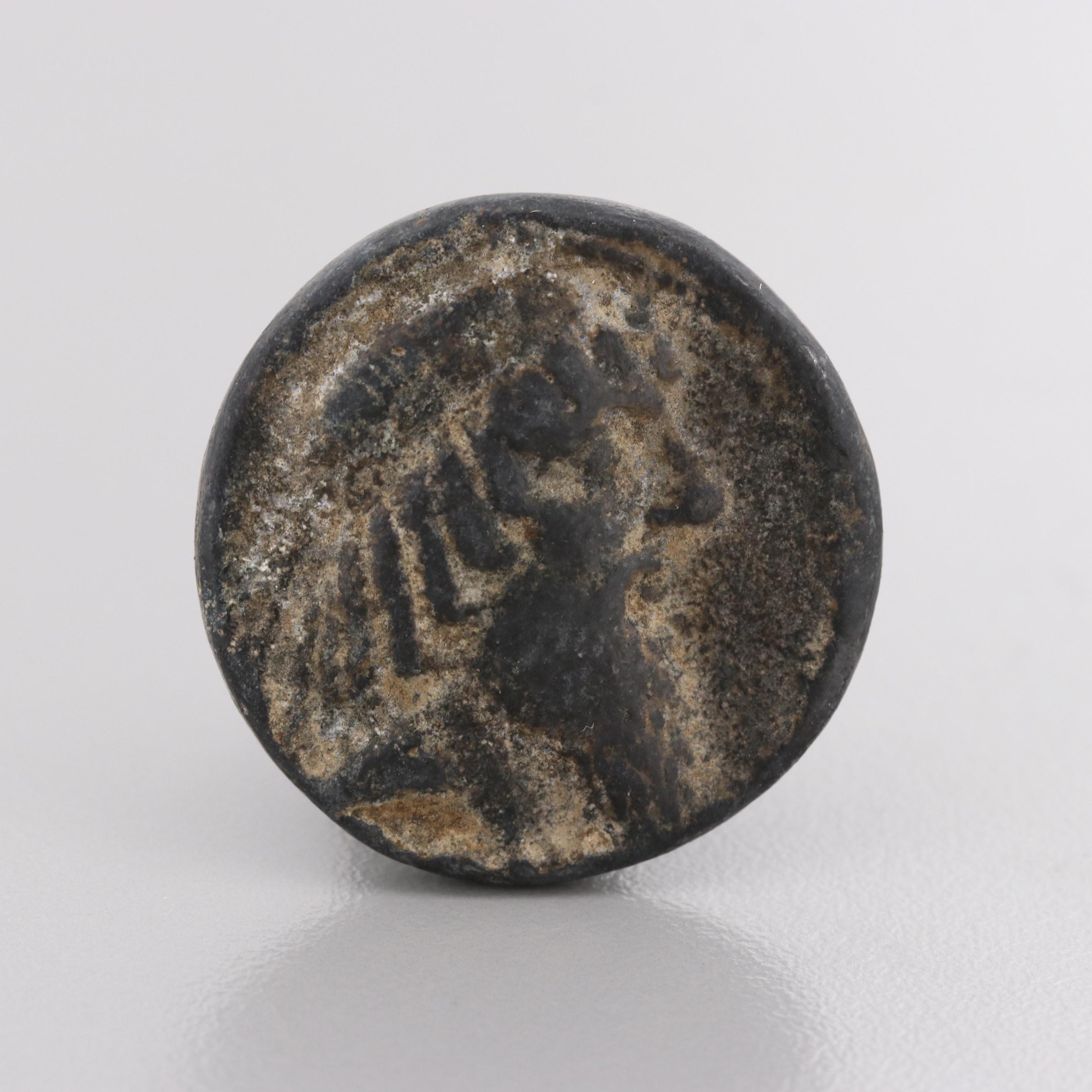 Ancient Kingdom of Characene, AE Billon Tetradrachm, ca. 61 B.C. Coin
