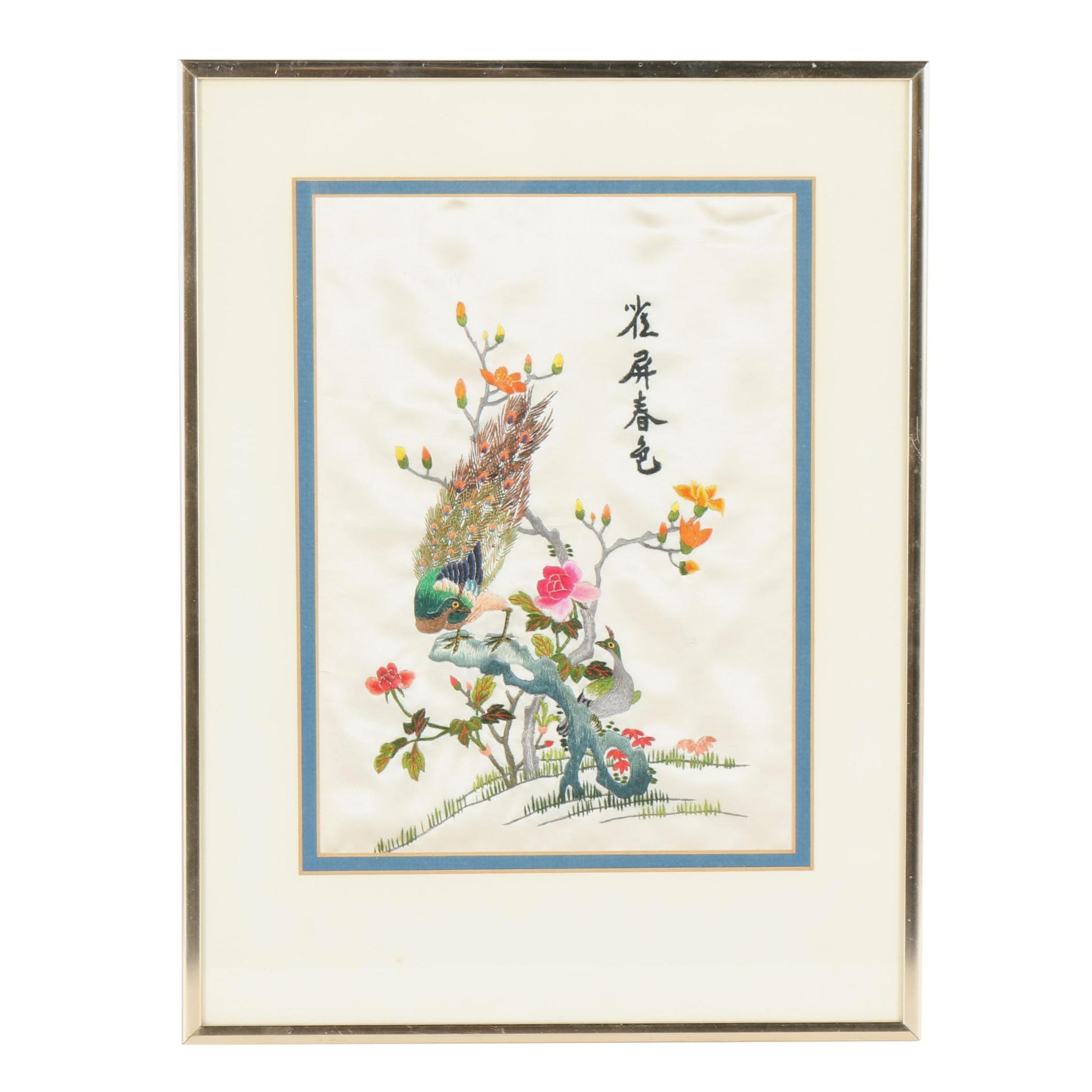 Chinese Silk Embroidery of Peacocks, Late 20th Century