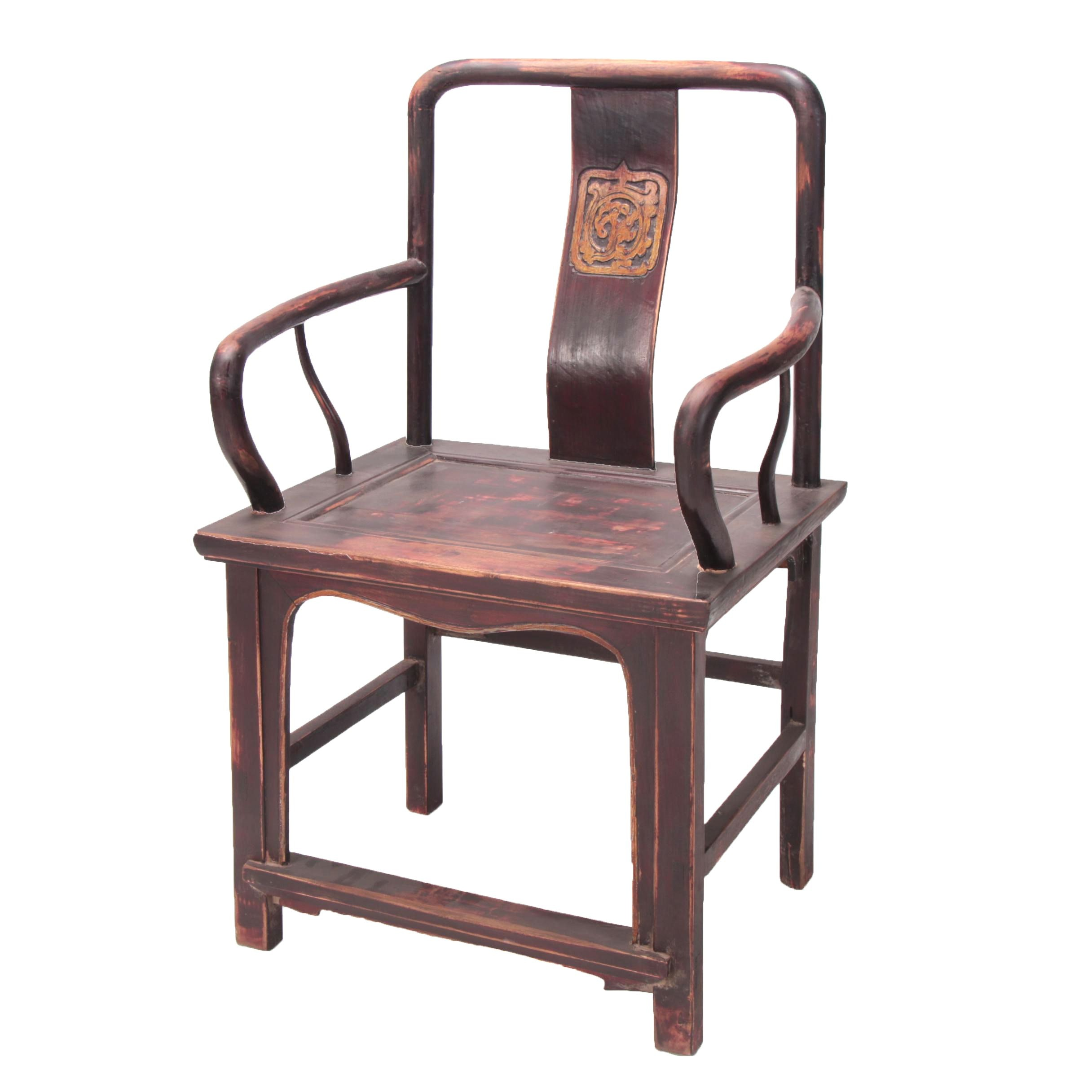 Chinese Southern Official Rosewood-Stained Wooden Open Arm Chair