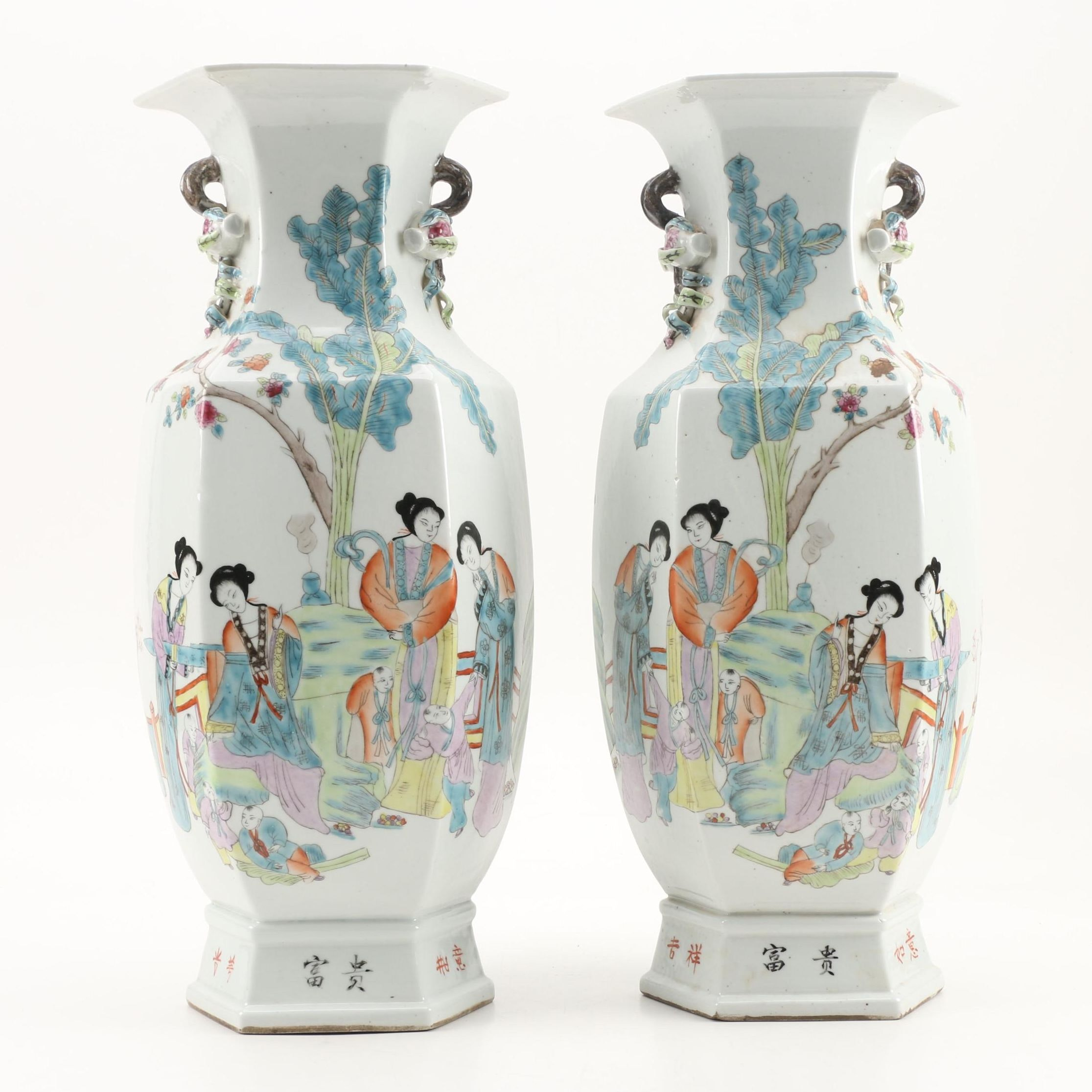 Yu Tong Chang Chinese Hand Painted Porcelain Vases, Republic Period