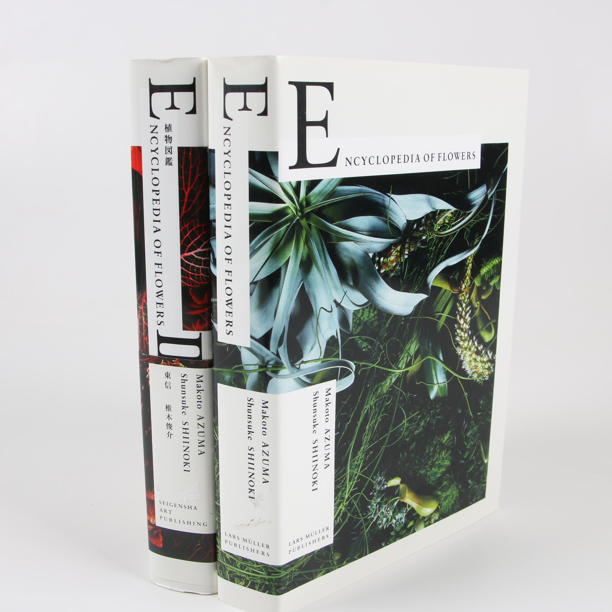 """Two-Volume """"Encyclopedia of Flowers"""" Edited by Kyoko Wada, 2012"""