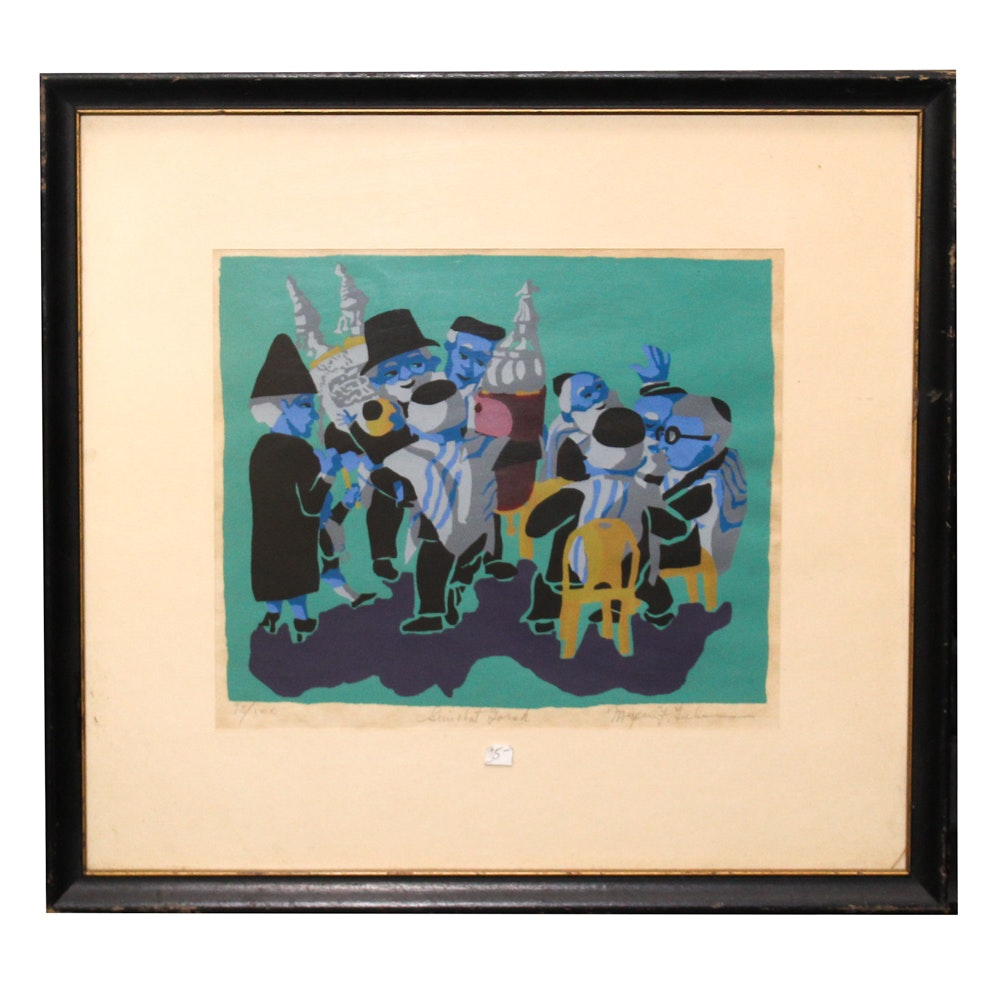 "Limited Edition Serigraph ""Simchat Torah"""