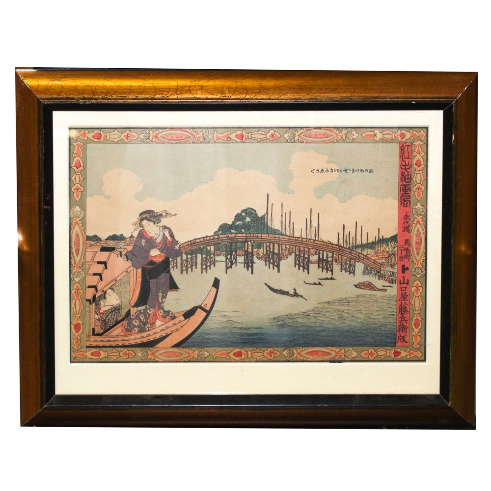 "Print After Utagawa Kunisada ""View of Sumida """