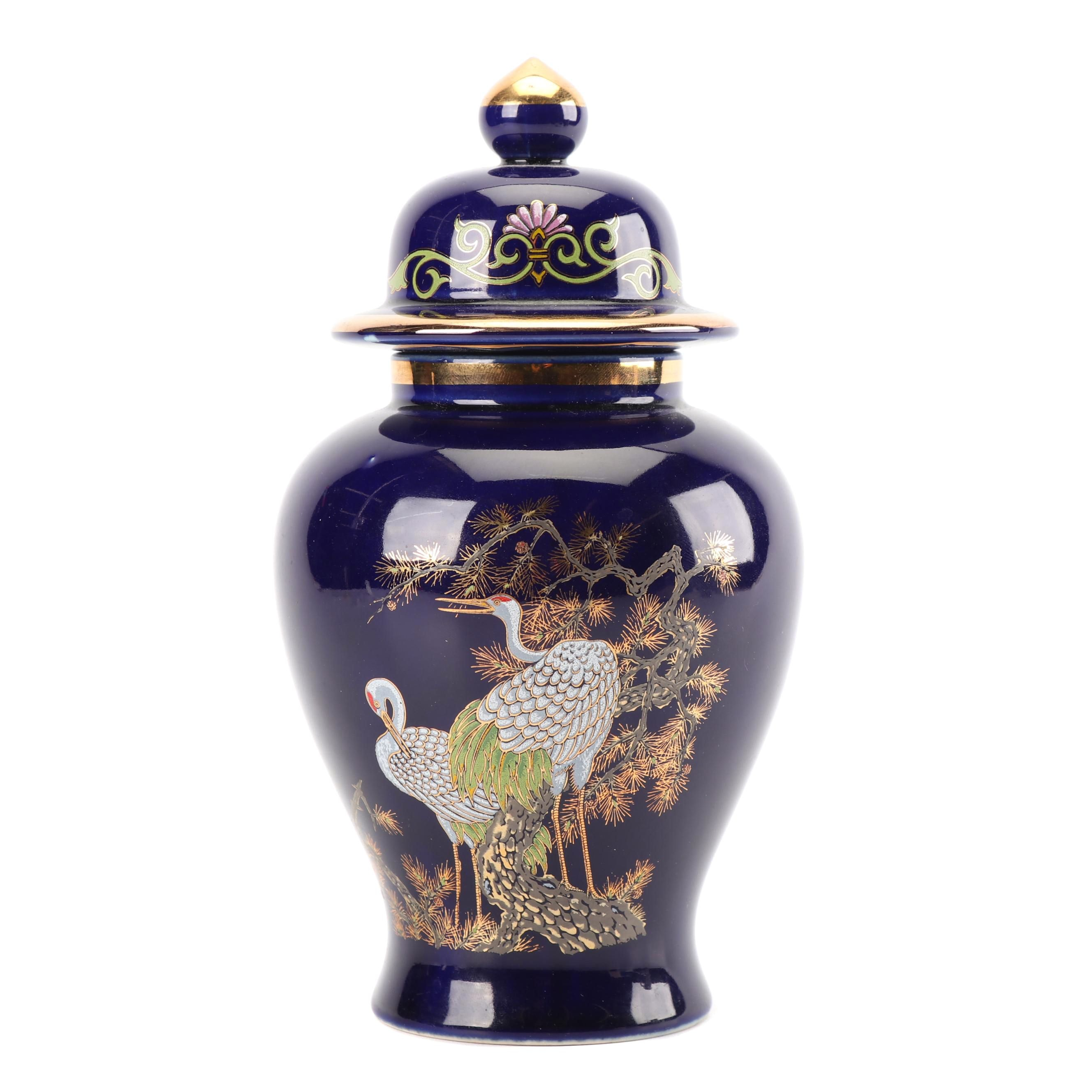 Japanese Blue Ceramic Hand-Painted Vase