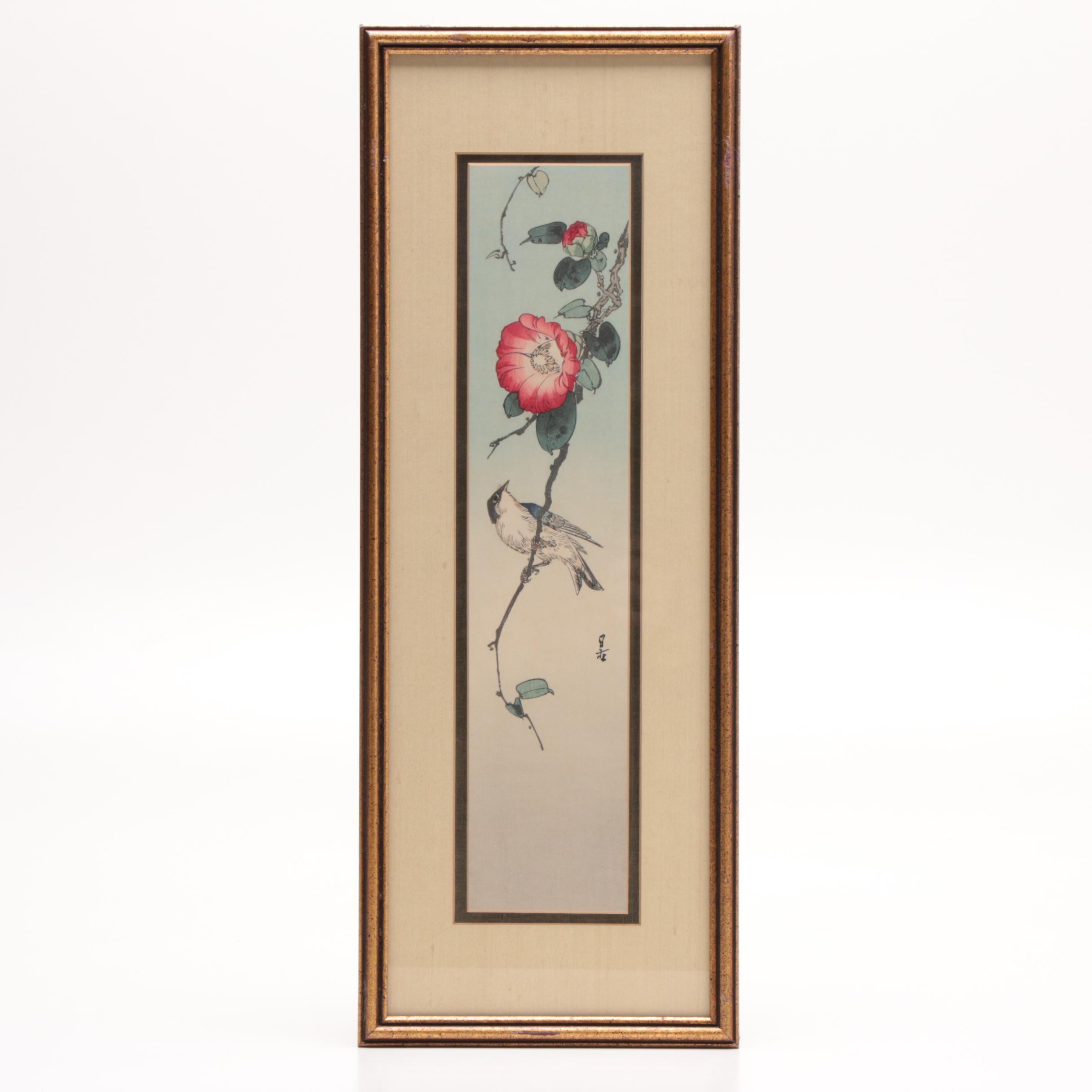 "Yoshimoto Gesso Ukiyo-e Woodblock Print ""Bird and Red Camellia"""