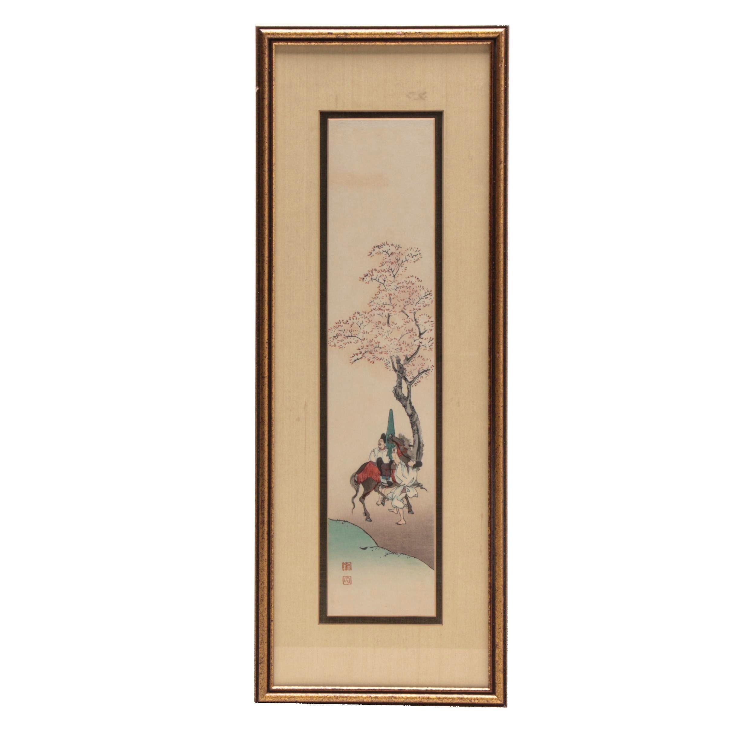 "Koho Shoda Woodblock Print ""Men and Horse"""