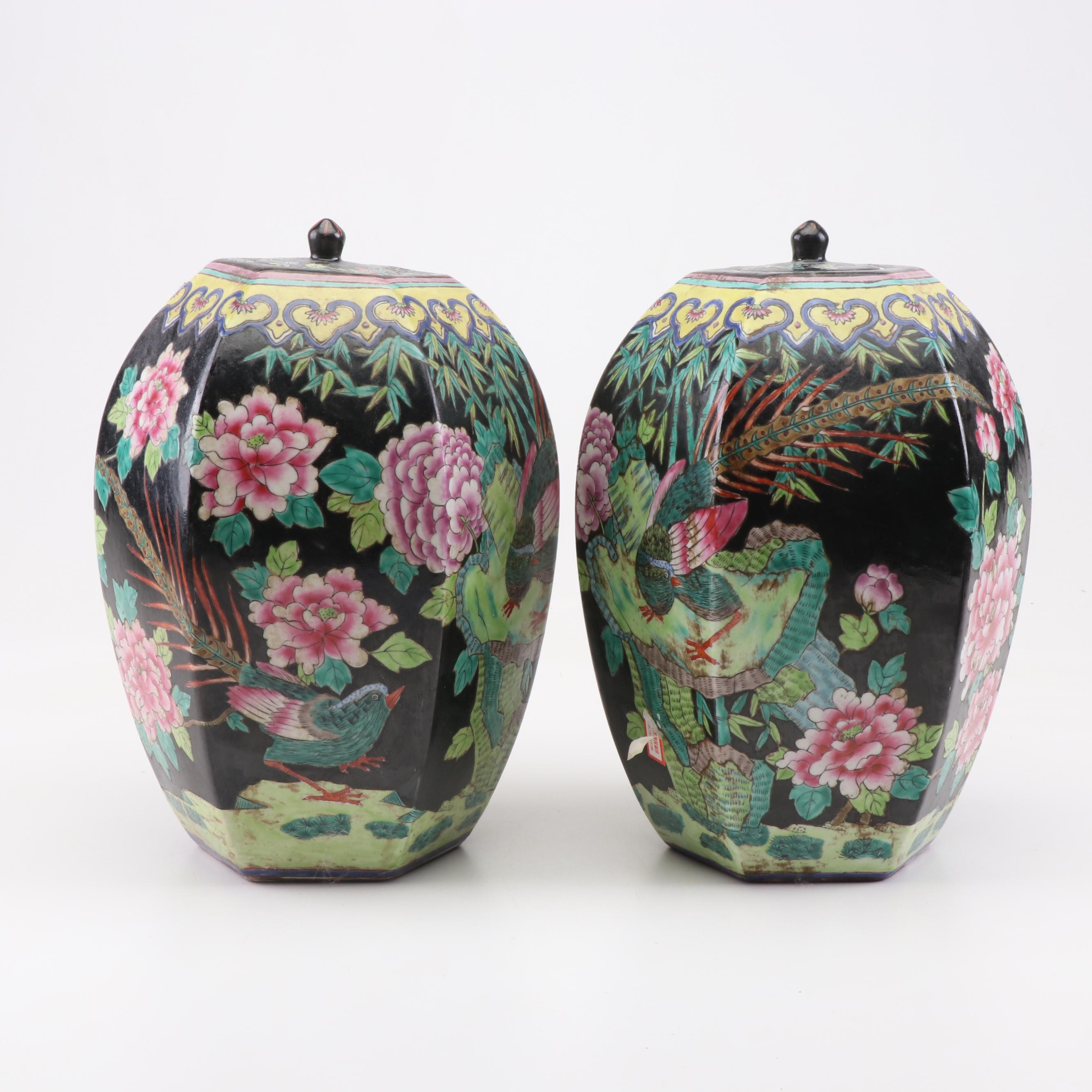Chinese Famille Noire Ceramic Lidded Jars, circa 1970s