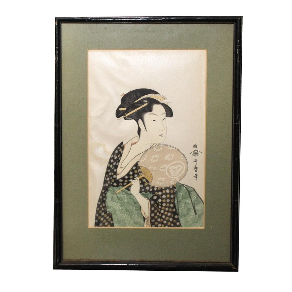 "Woodblock Print After Kitagawa Utamaro ""Takashima Ohisa"""