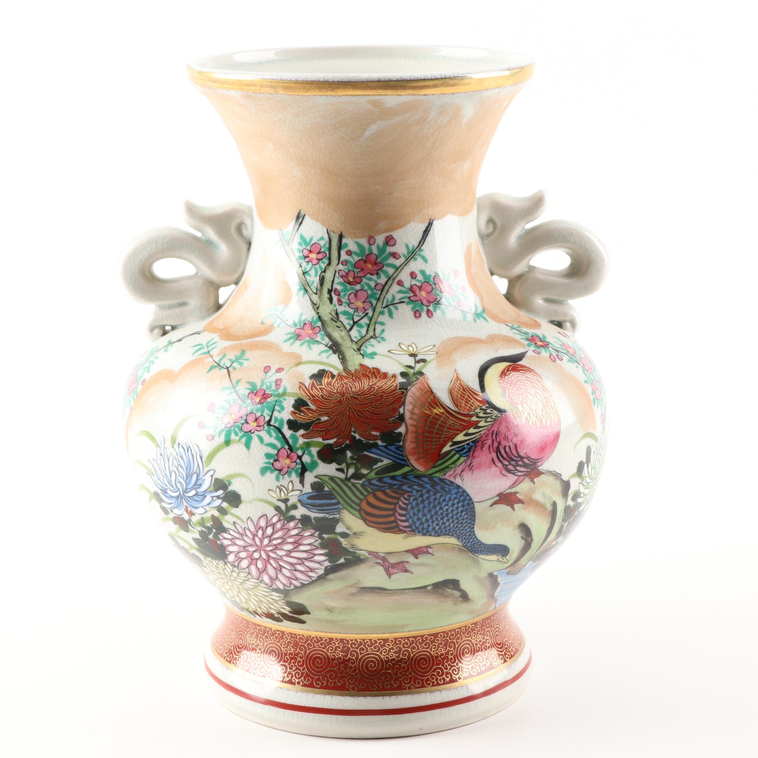 Japanese Hand-Painted Kutani Ware Porcelain Vase