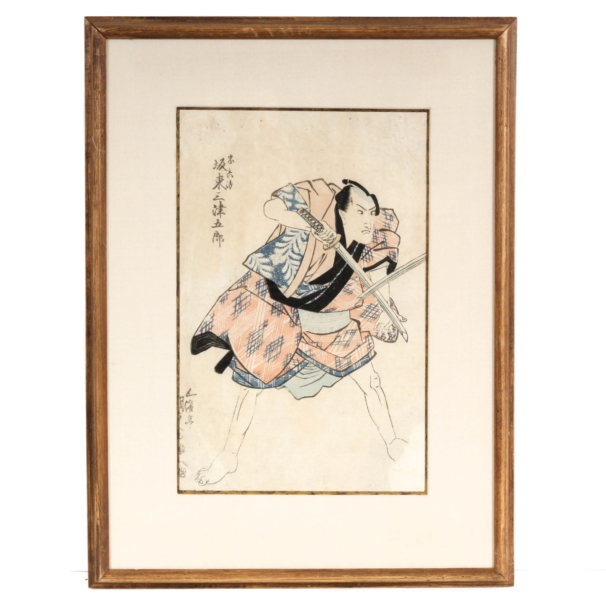1830 Kumsada Utagawa Japanese Woodblock Print